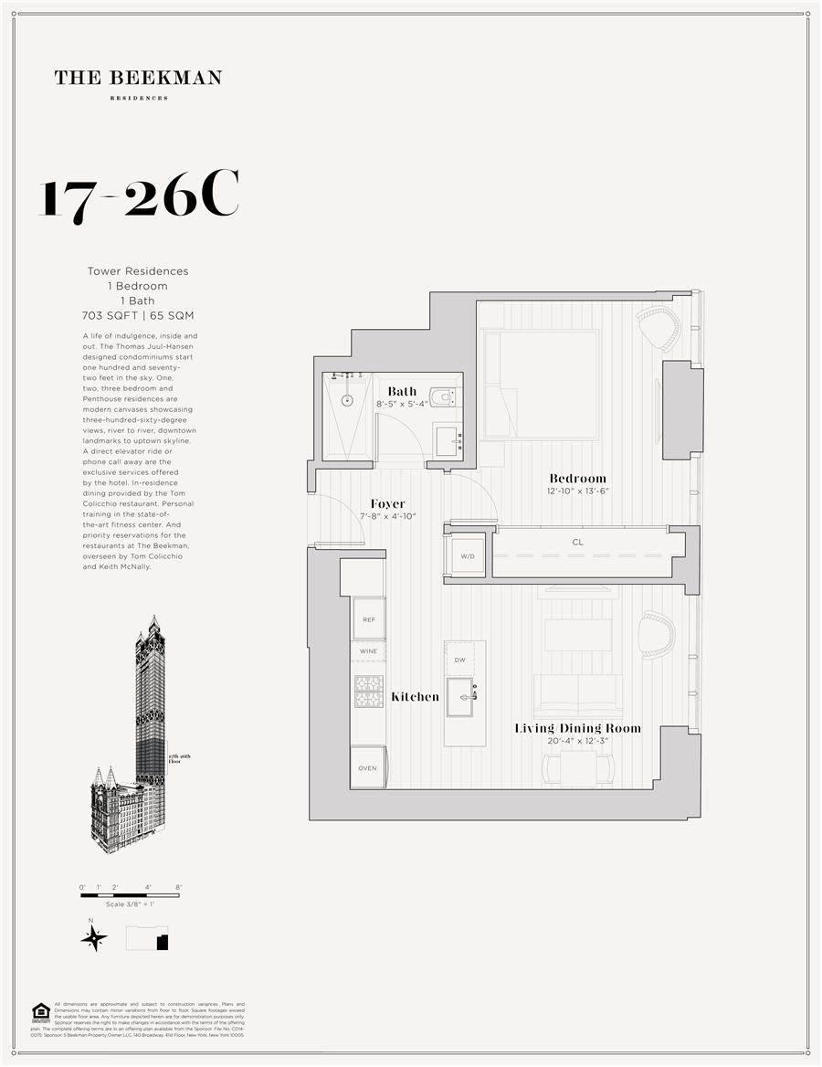 Floor plan of The Beekman Residences, 5 Beekman St, 17C - Financial District, New York