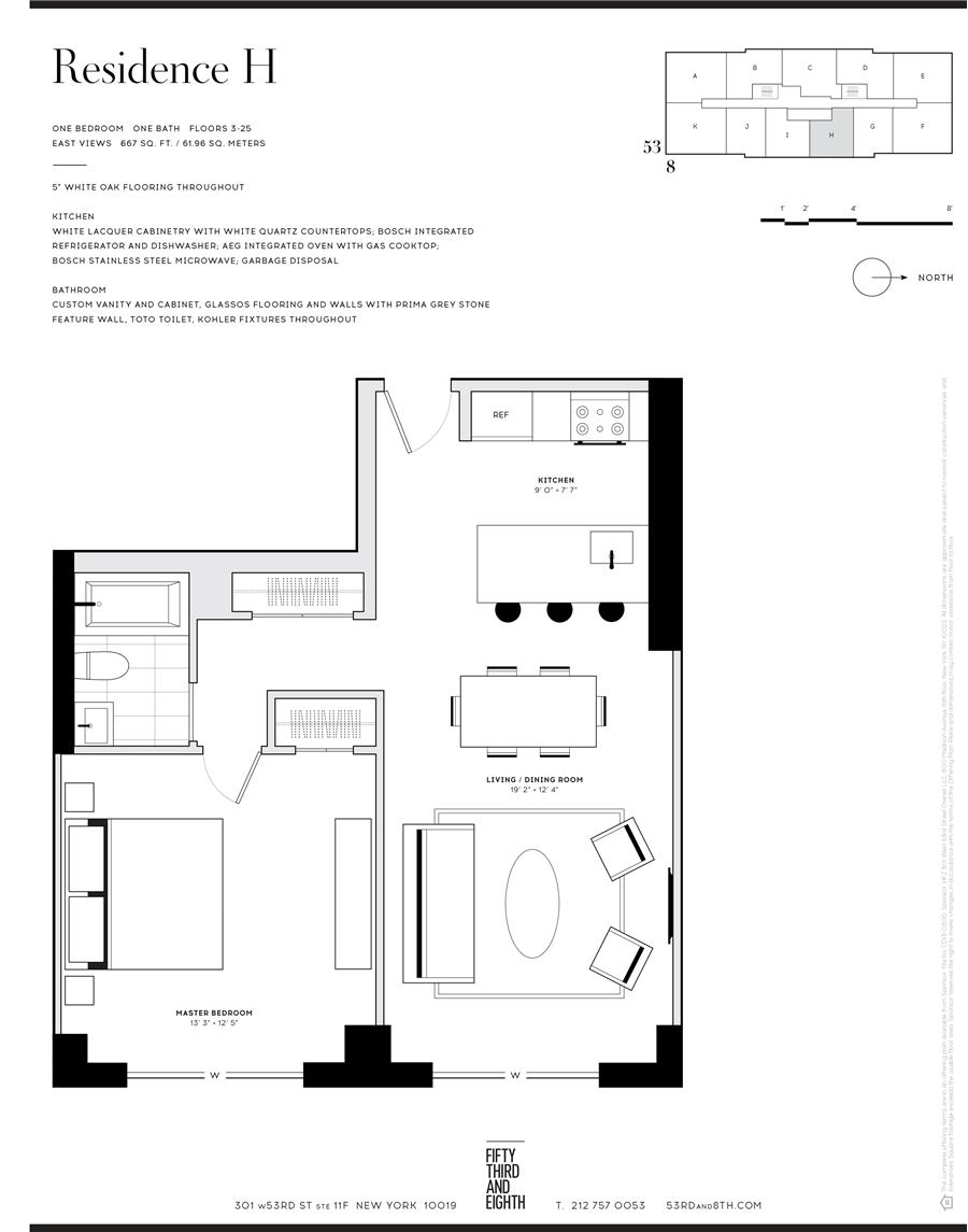 Floor plan of Fifty Third and Eighth, 301 West 53rd St, 21H - Clinton, New York
