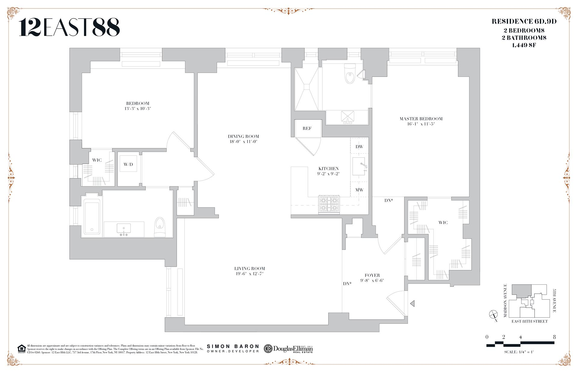 Floor plan of 12 East 88th St, 6D - Carnegie Hill, New York