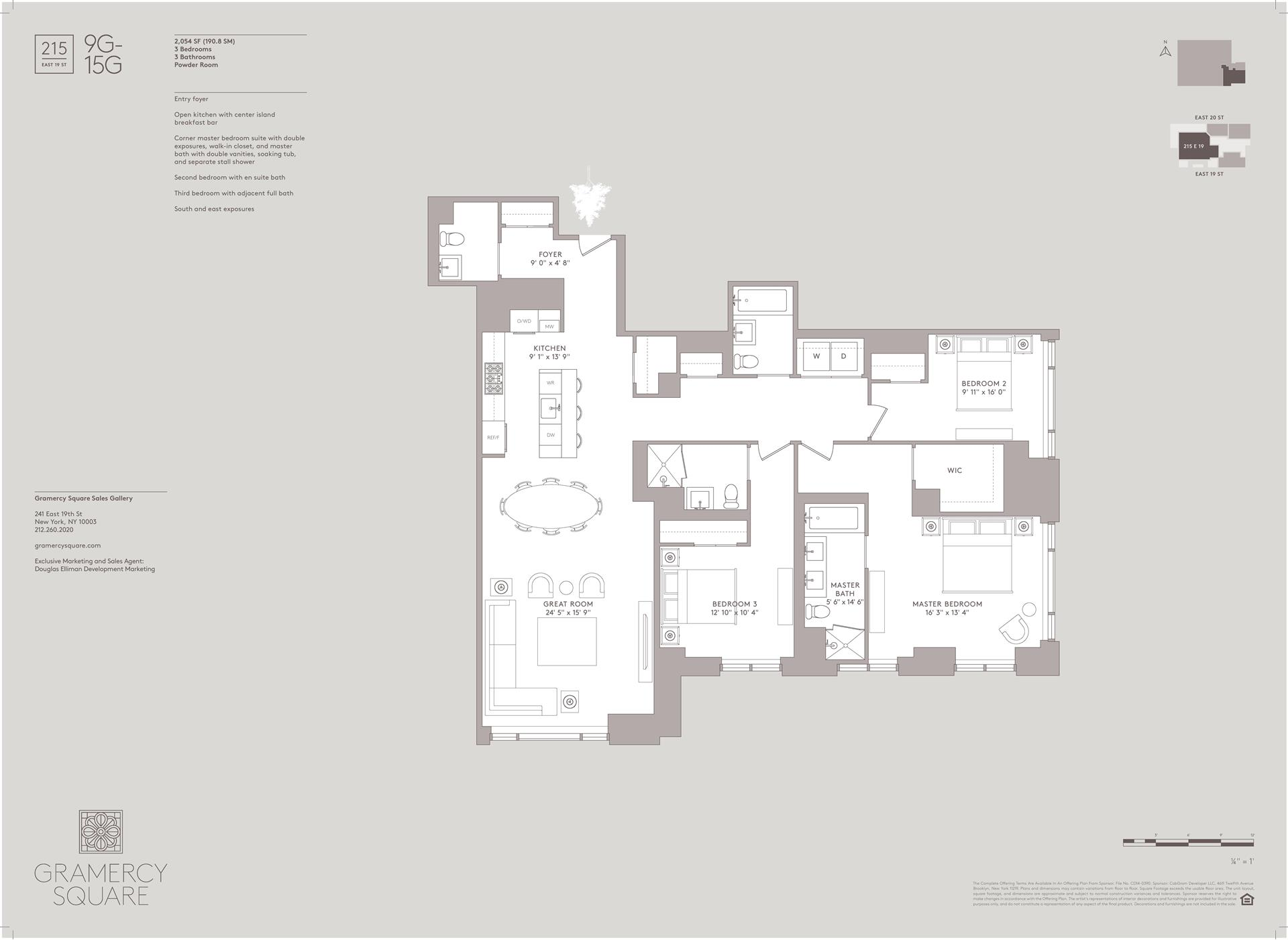 Floor plan of Gramercy Square, 215 East 19th St, 11G - Gramercy - Union Square, New York