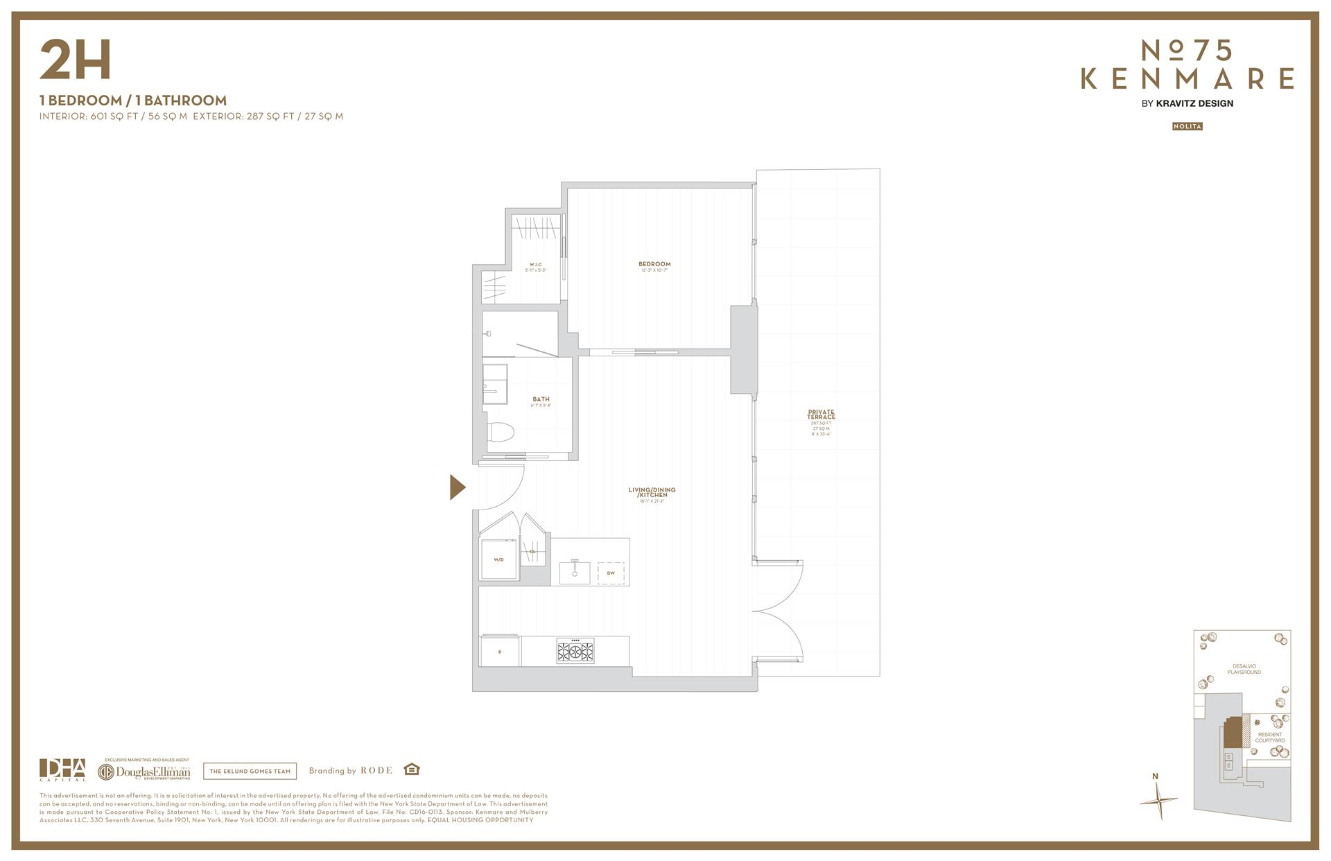 Floor plan of 75 Kenmare Street, 2H - NoHo, New York