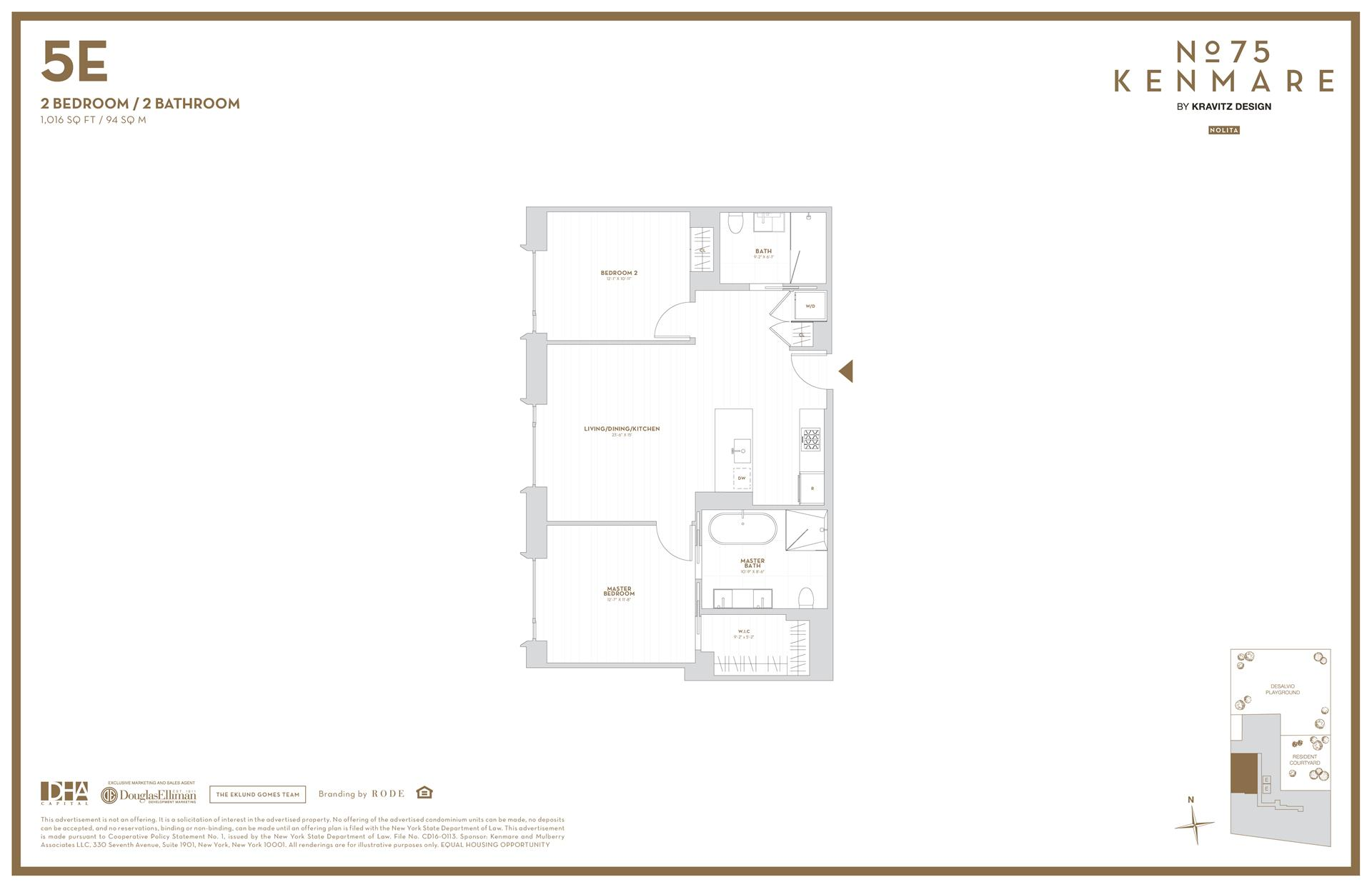 Floor plan of 75 Kenmare St, 5E - NoHo, New York