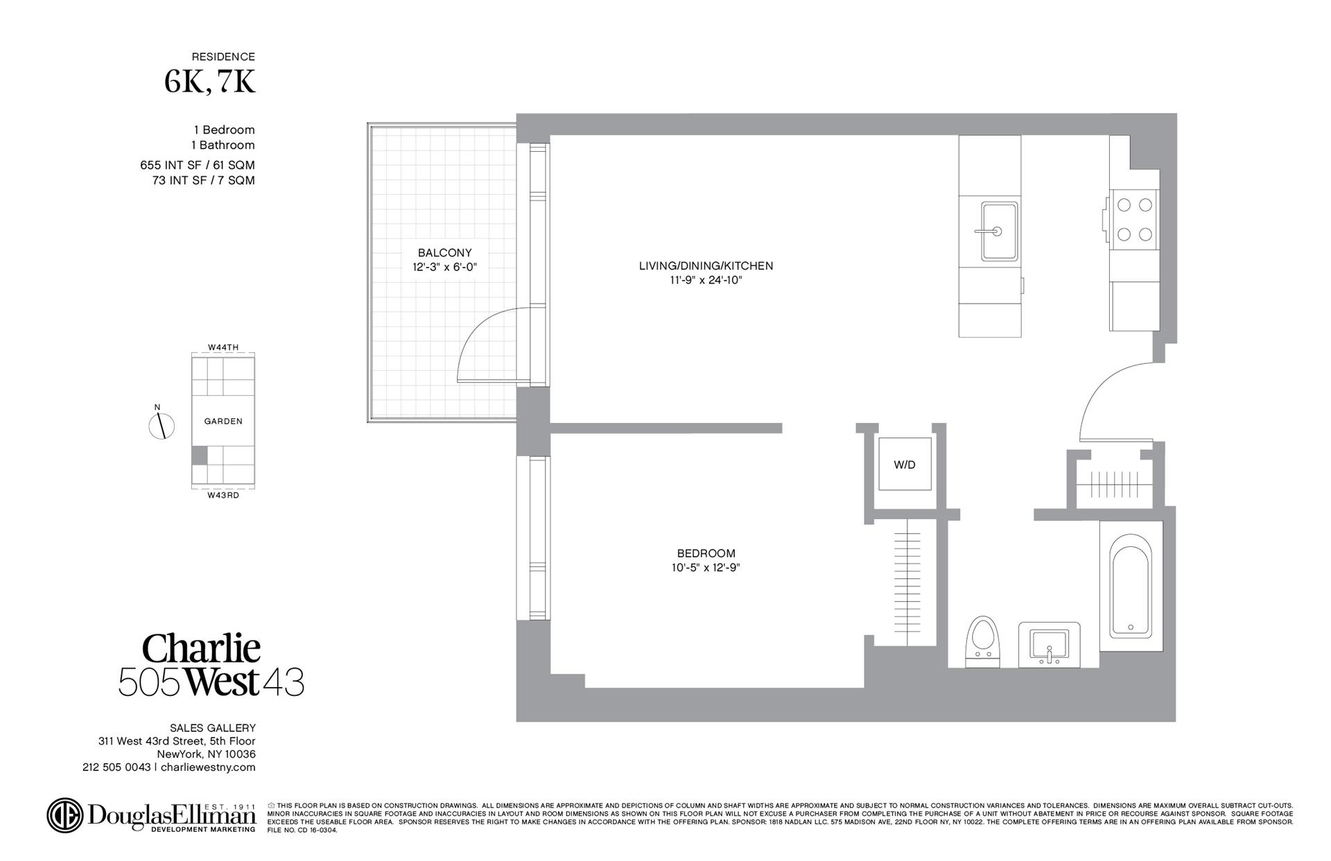 Floor plan of 505 West 43rd St, 6K - Clinton, New York