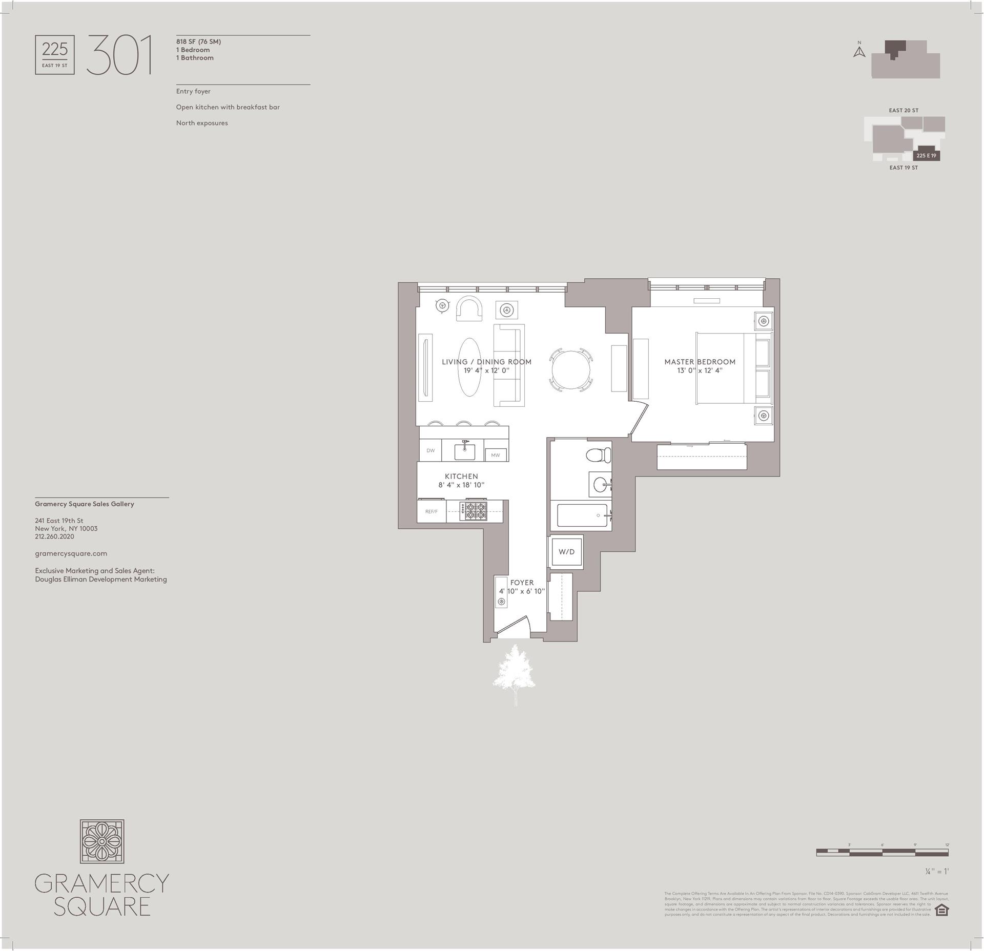 Floor plan of Gramercy Square, 225 East 19th St, 301 - Gramercy - Union Square, New York