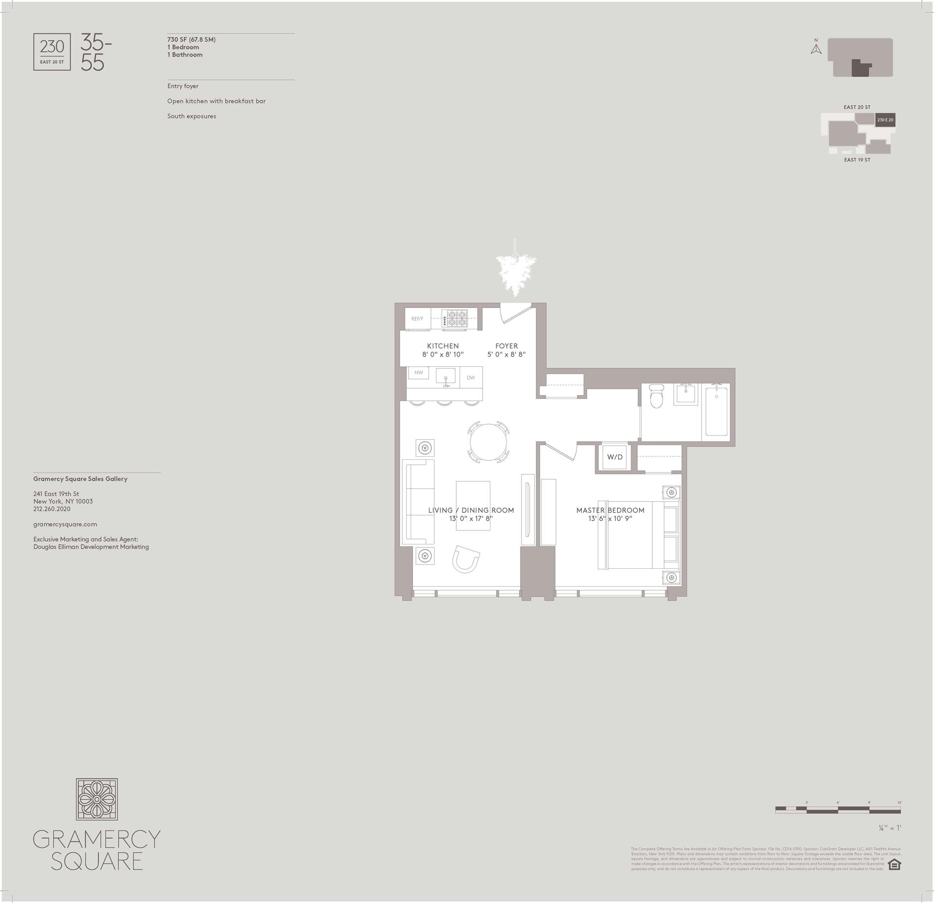 Floor plan of Gramercy Square, 230 East 20th St, 45 - Gramercy - Union Square, New York