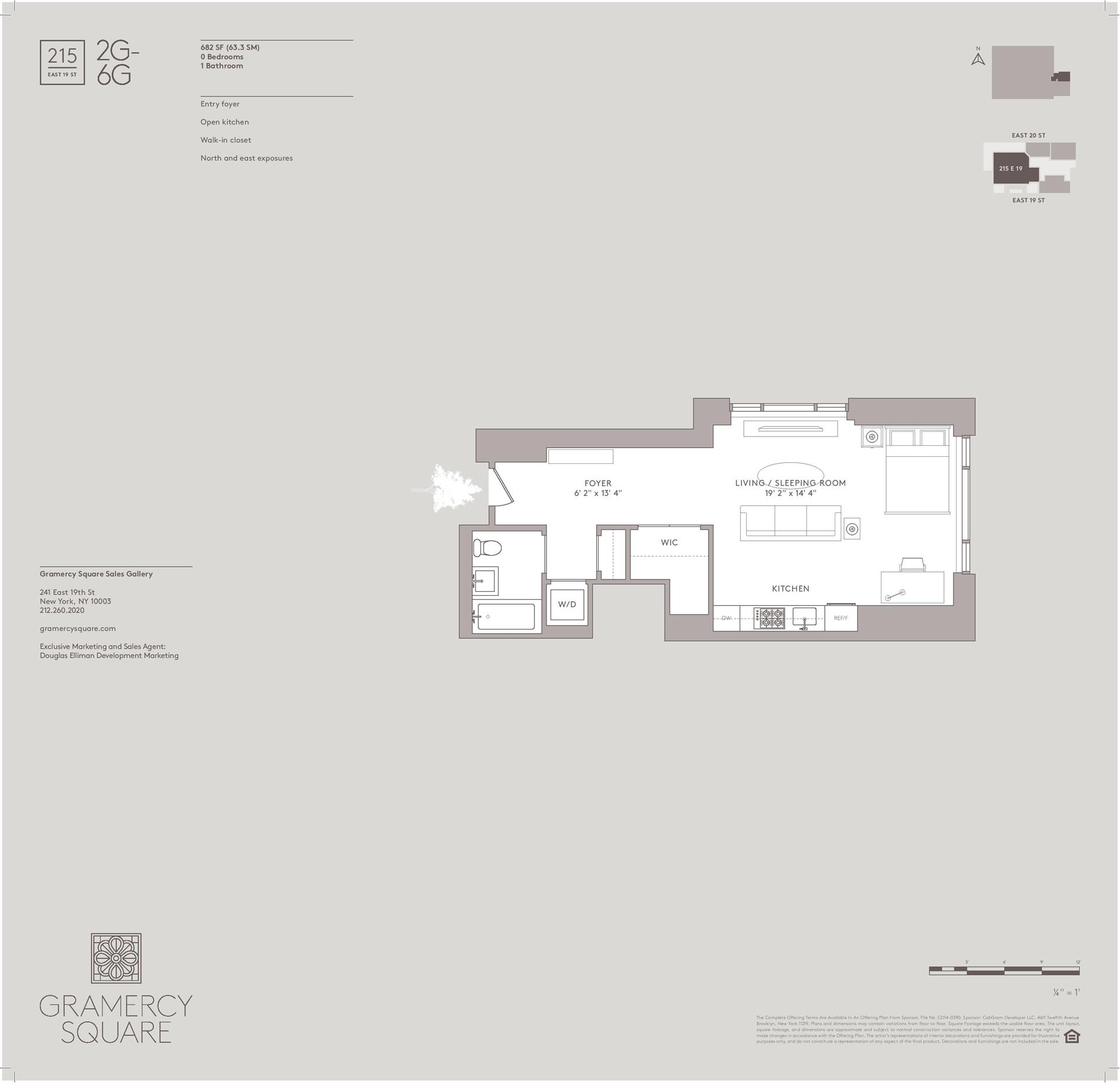 Floor plan of Gramercy Square, 215 East 19th St, 4G - Gramercy - Union Square, New York