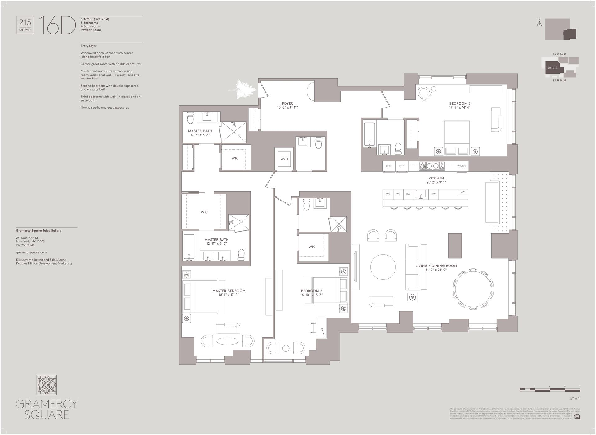 Floor plan of Gramercy Square, 215 East 19th St, 16D - Gramercy - Union Square, New York