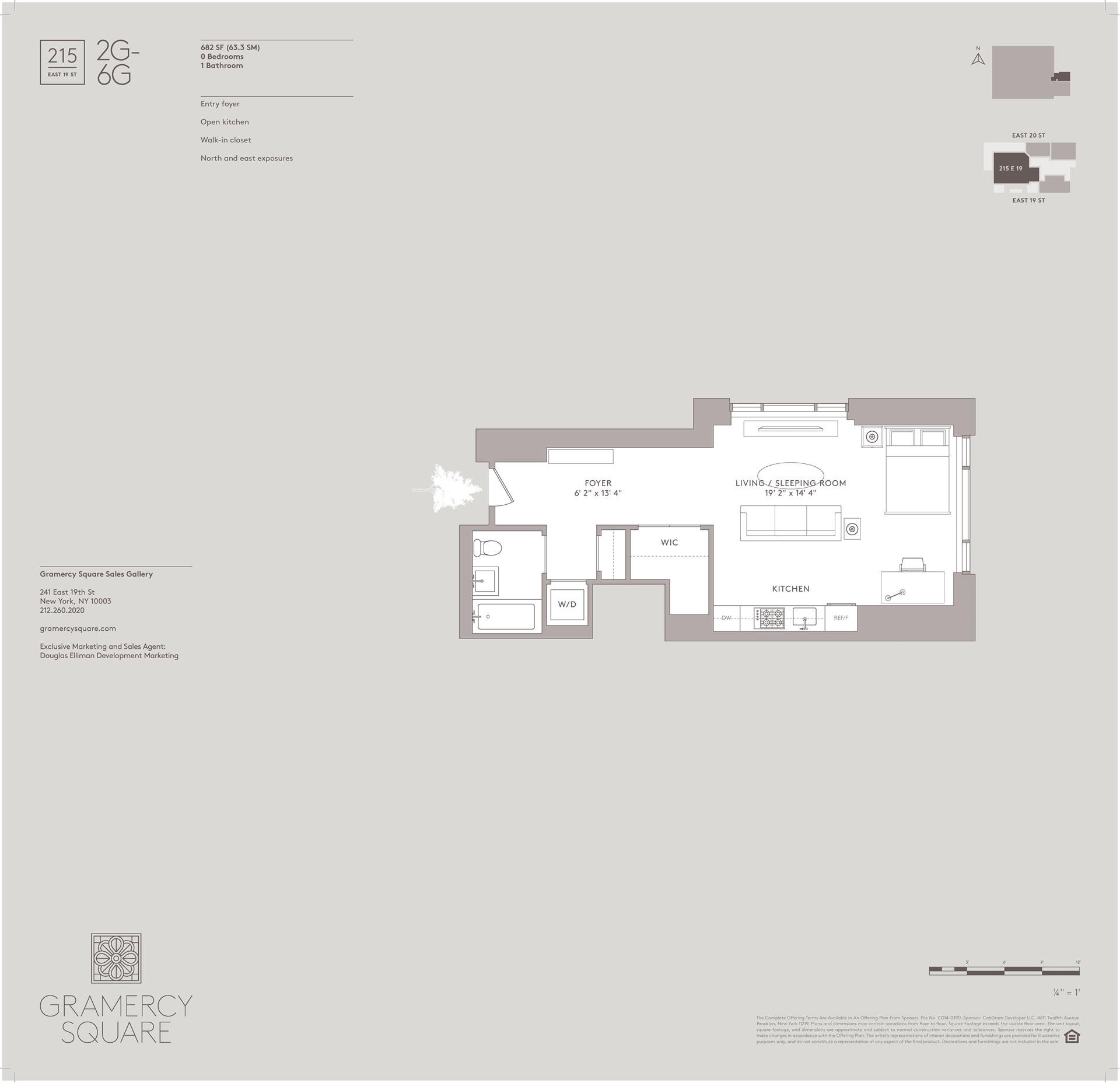 Floor plan of Gramercy Square, 215 East 19th St, 6G - Gramercy - Union Square, New York