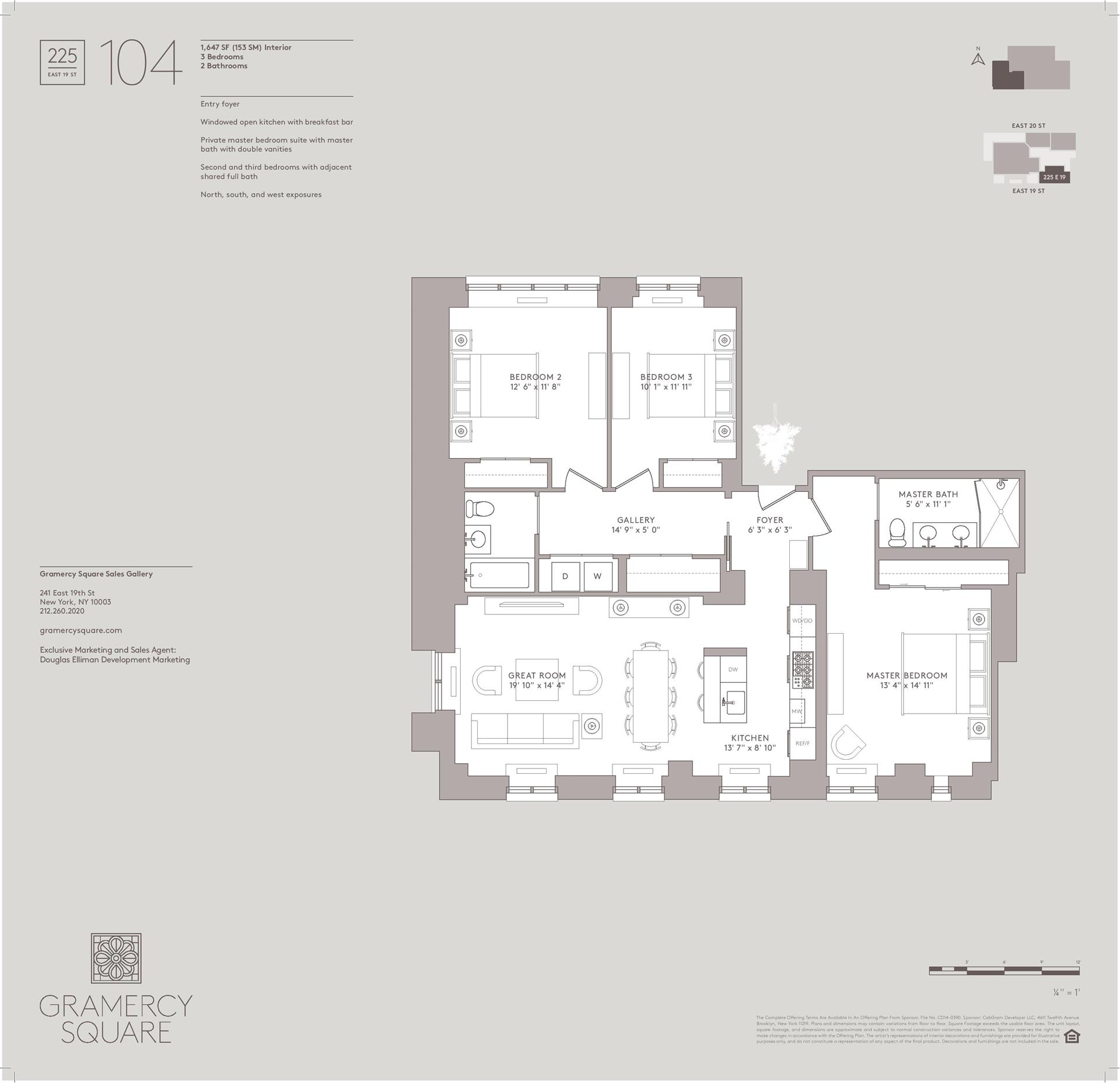 Floor plan of Gramercy Square, 225 East 19th St, 104 - Gramercy - Union Square, New York