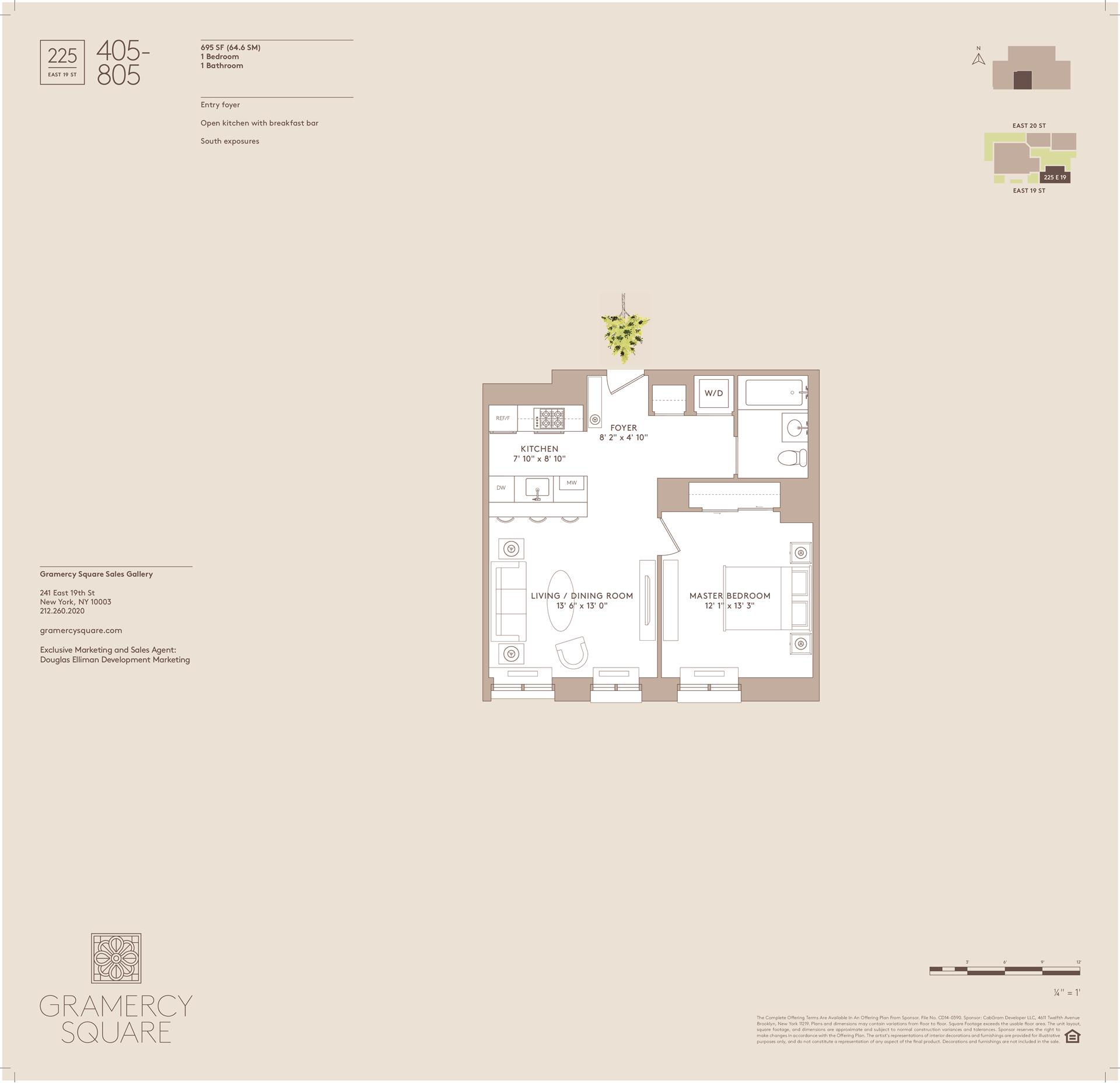 Floor plan of Gramercy Square, 225 East 19th St, 605 - Gramercy - Union Square, New York