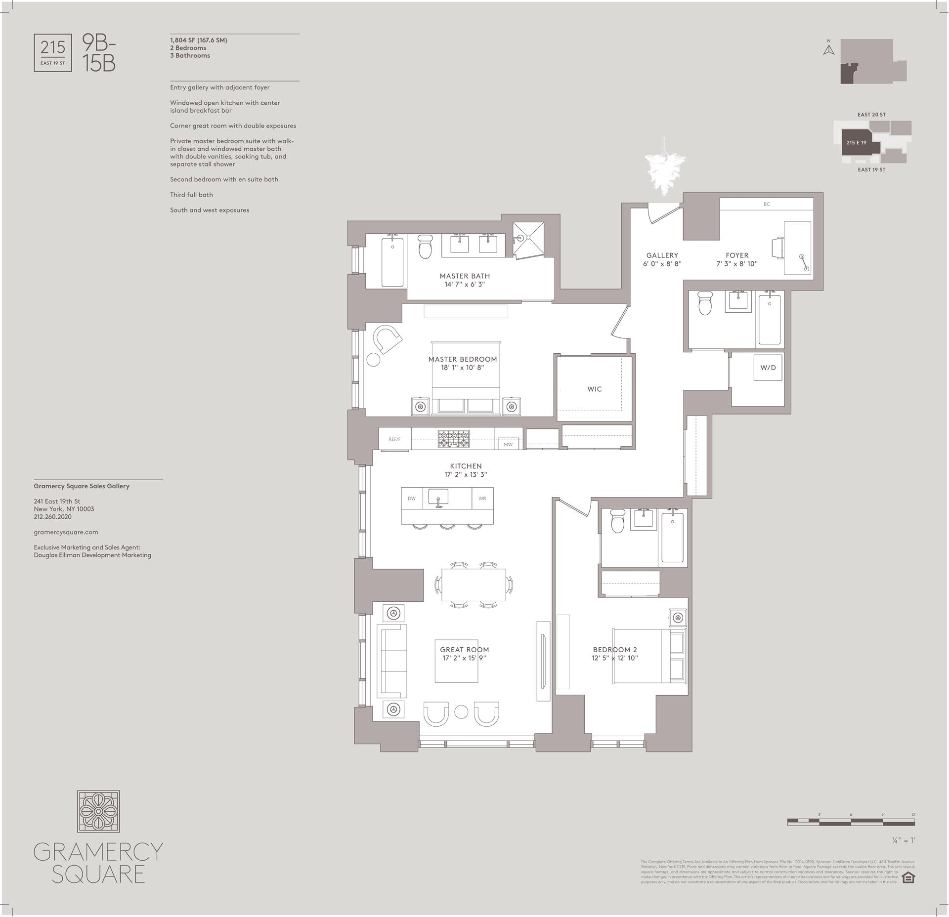 Floor plan of Gramercy Square, 215 East 19th St, 15B - Gramercy - Union Square, New York
