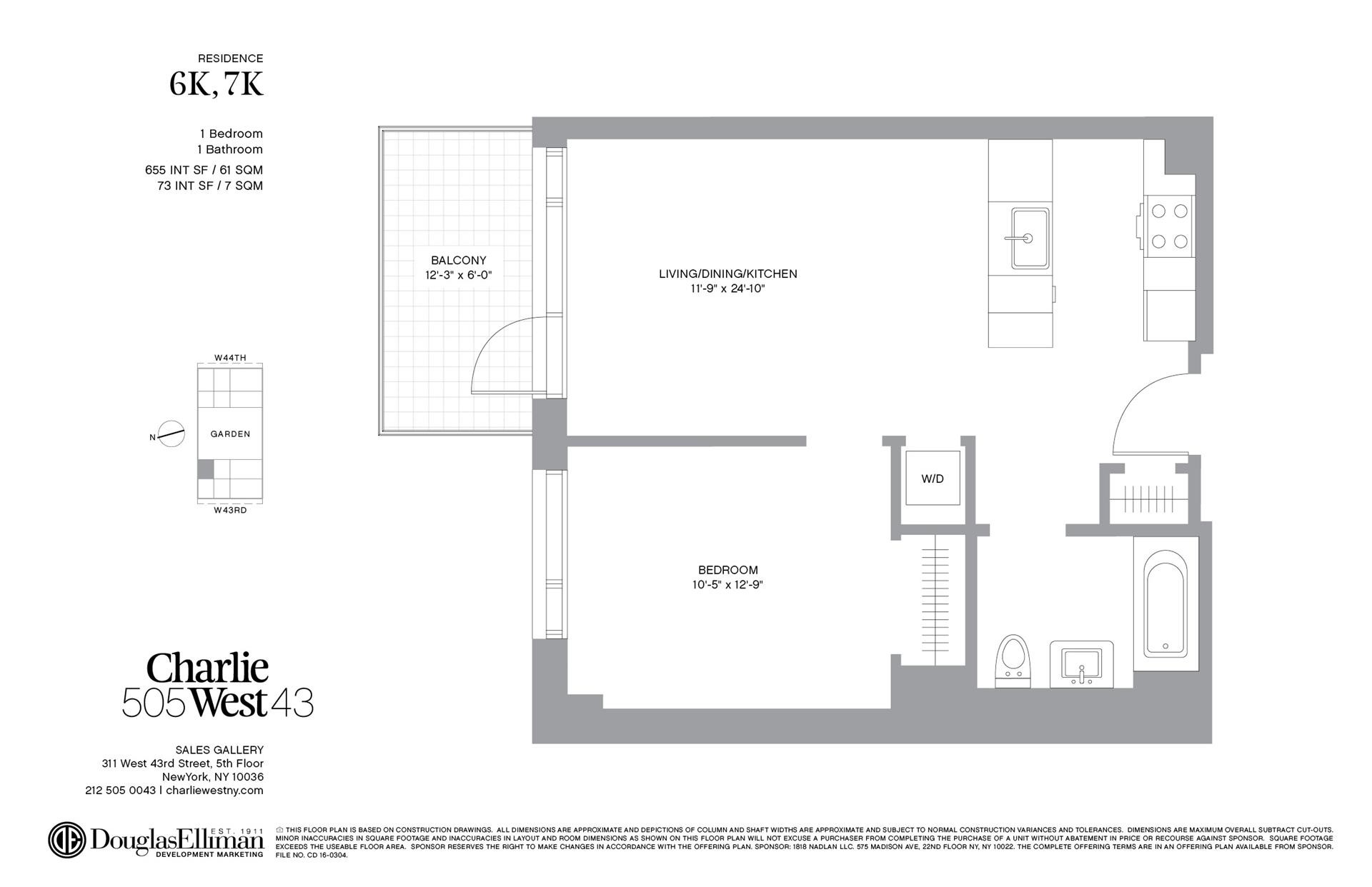 Floor plan of 505 West 43rd St, 7K - Clinton, New York