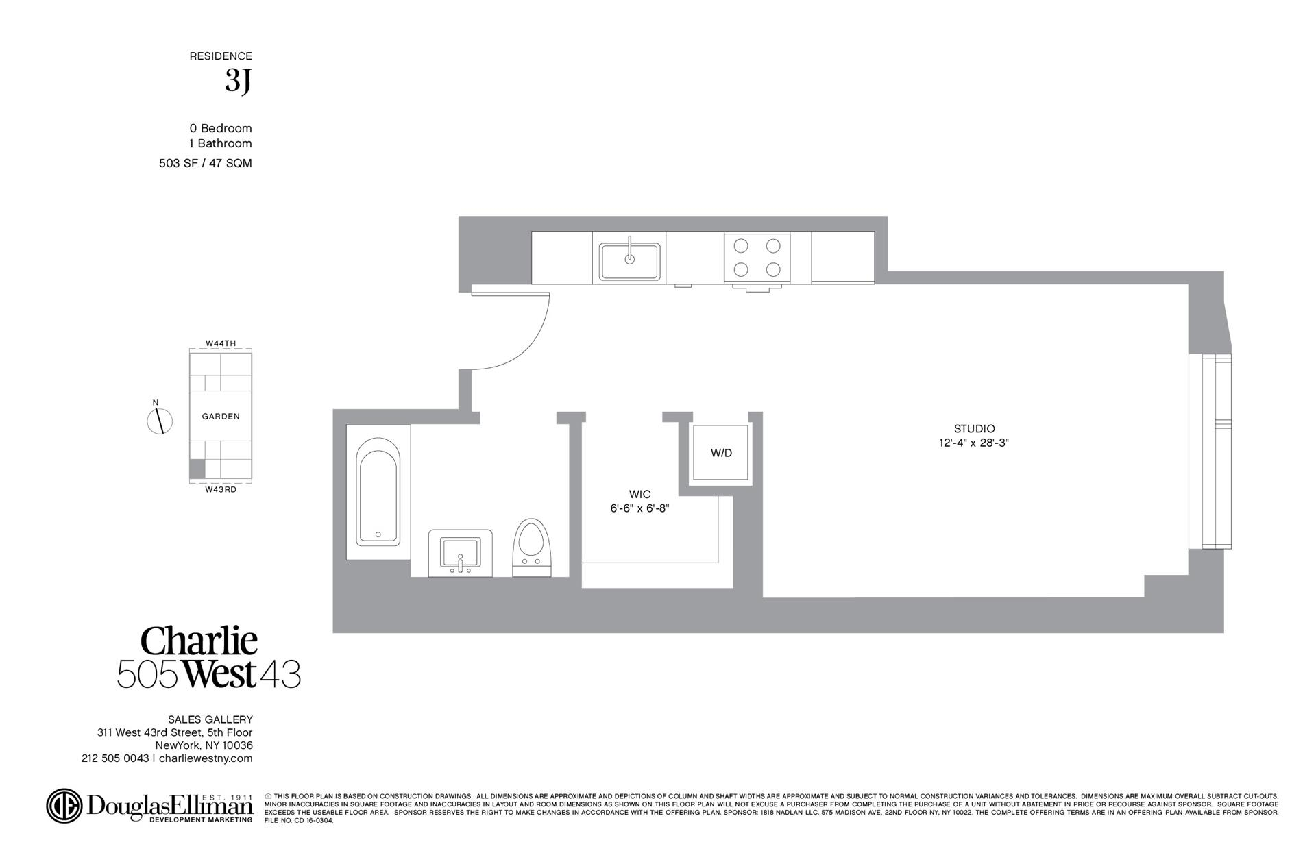 Floor plan of 505 West 43rd Street, 3J - Clinton, New York