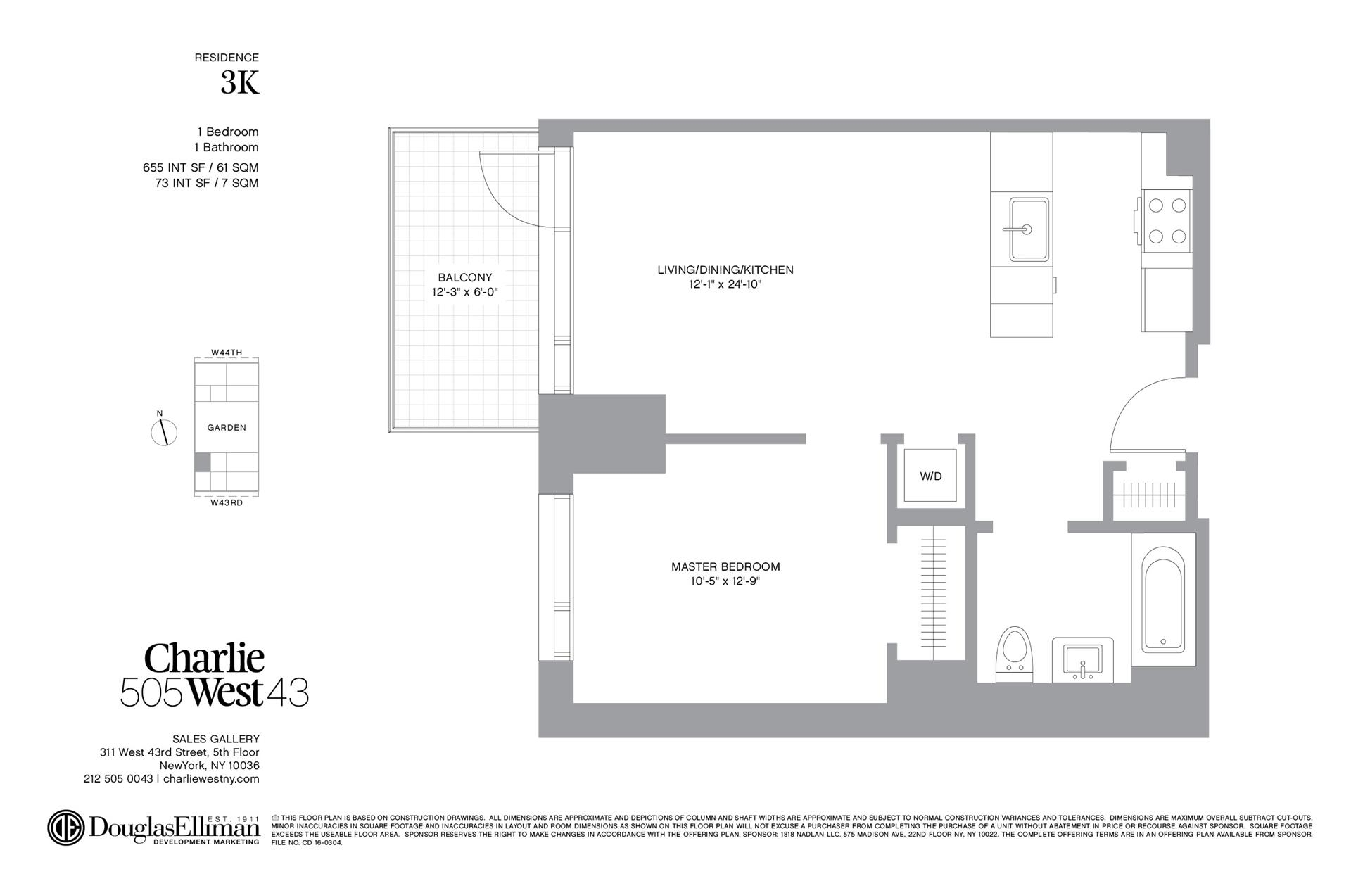Floor plan of 505 West 43rd St, 3K - Clinton, New York