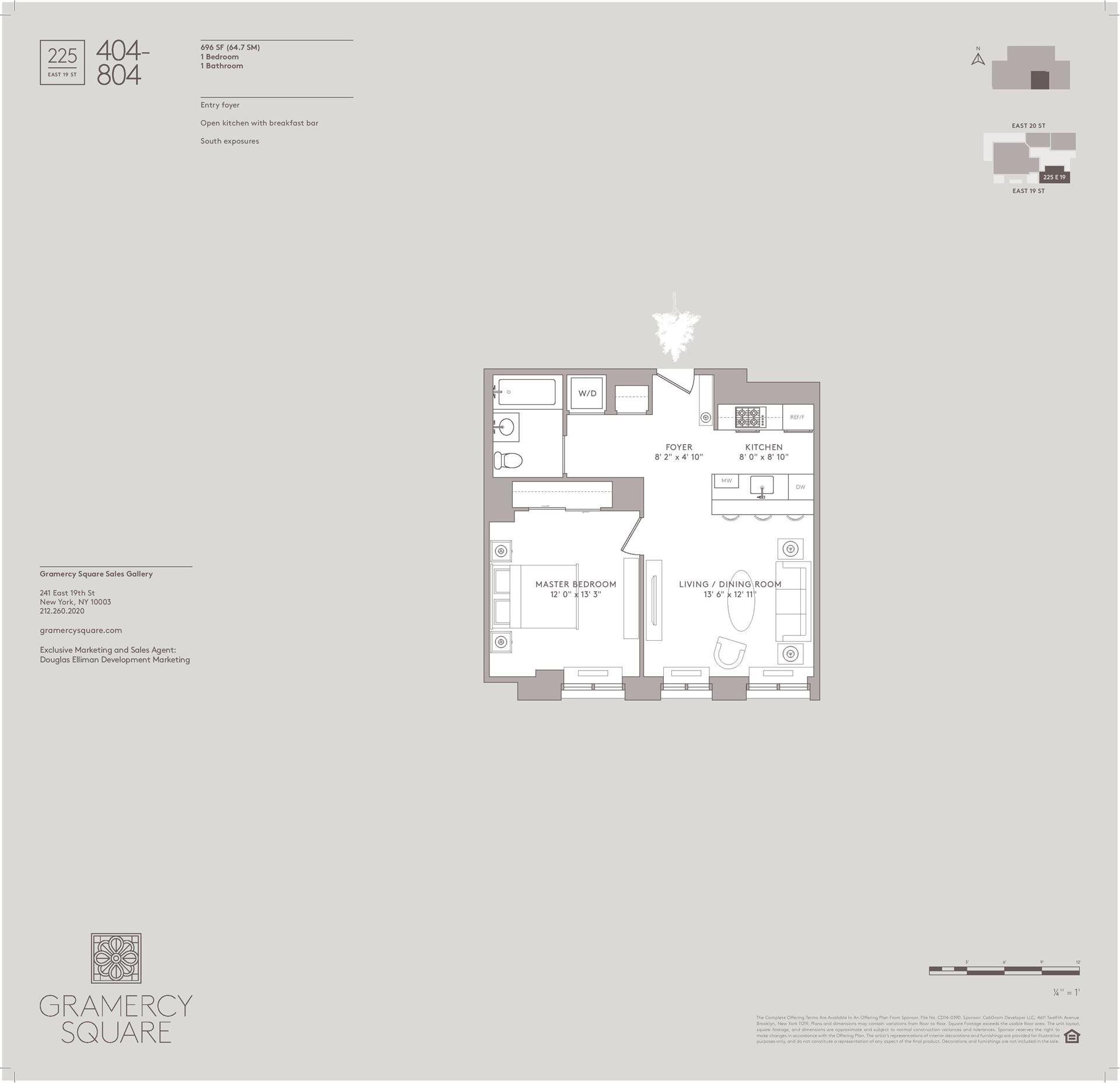 Floor plan of Gramercy Square, 225 East 19th St, 804 - Gramercy - Union Square, New York