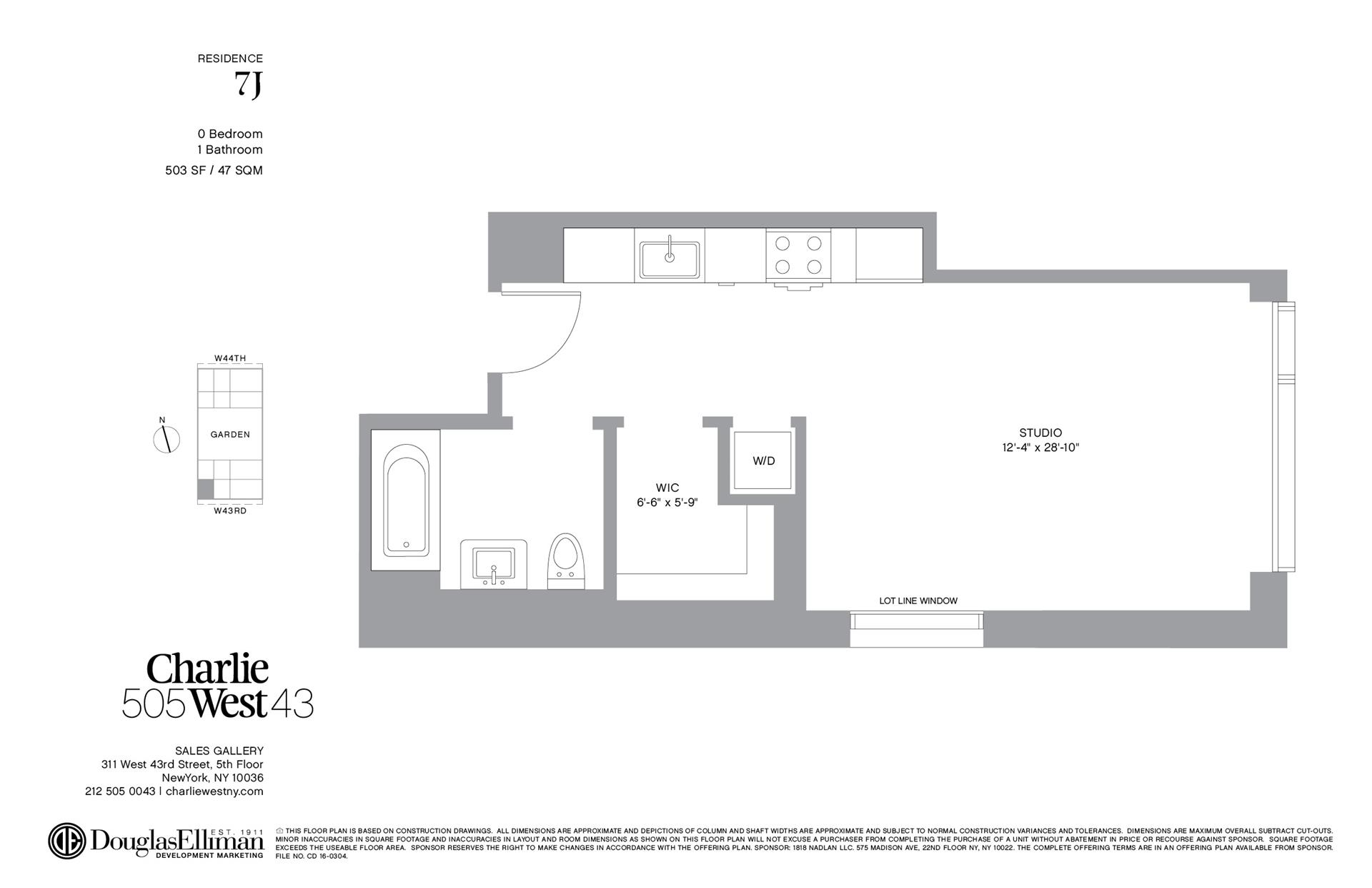 Floor plan of 505 West 43rd Street, 7J - Clinton, New York
