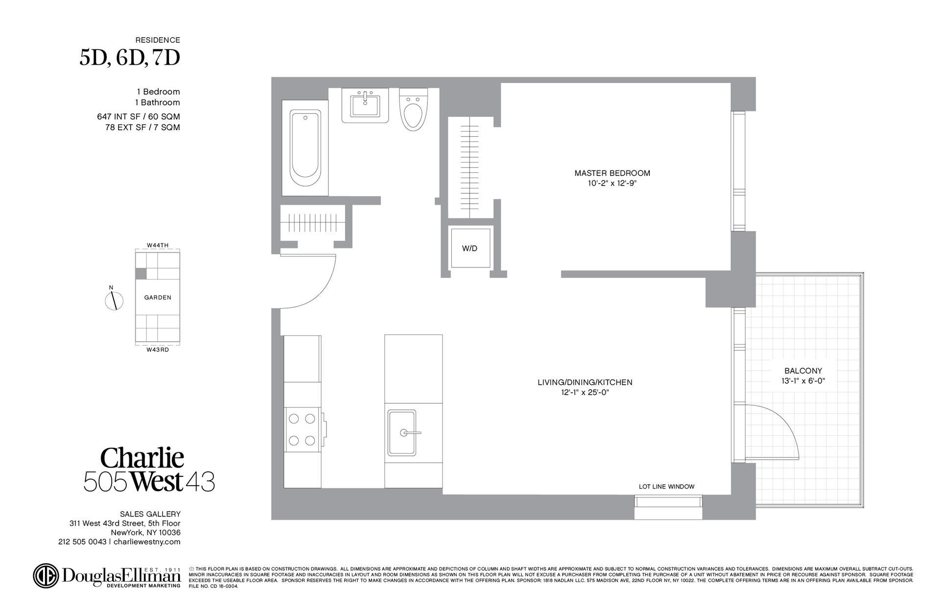 Floor plan of 505 West 43rd Street, 6D - Clinton, New York