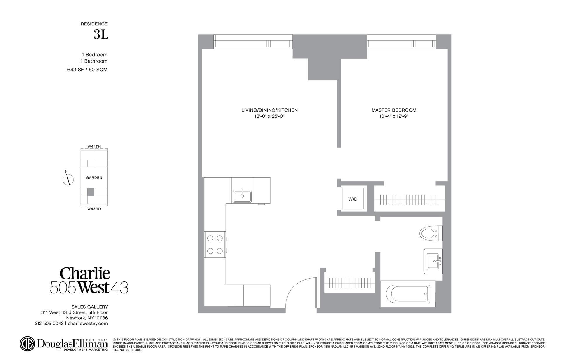 Floor plan of 505 West 43rd St, 3L - Clinton, New York