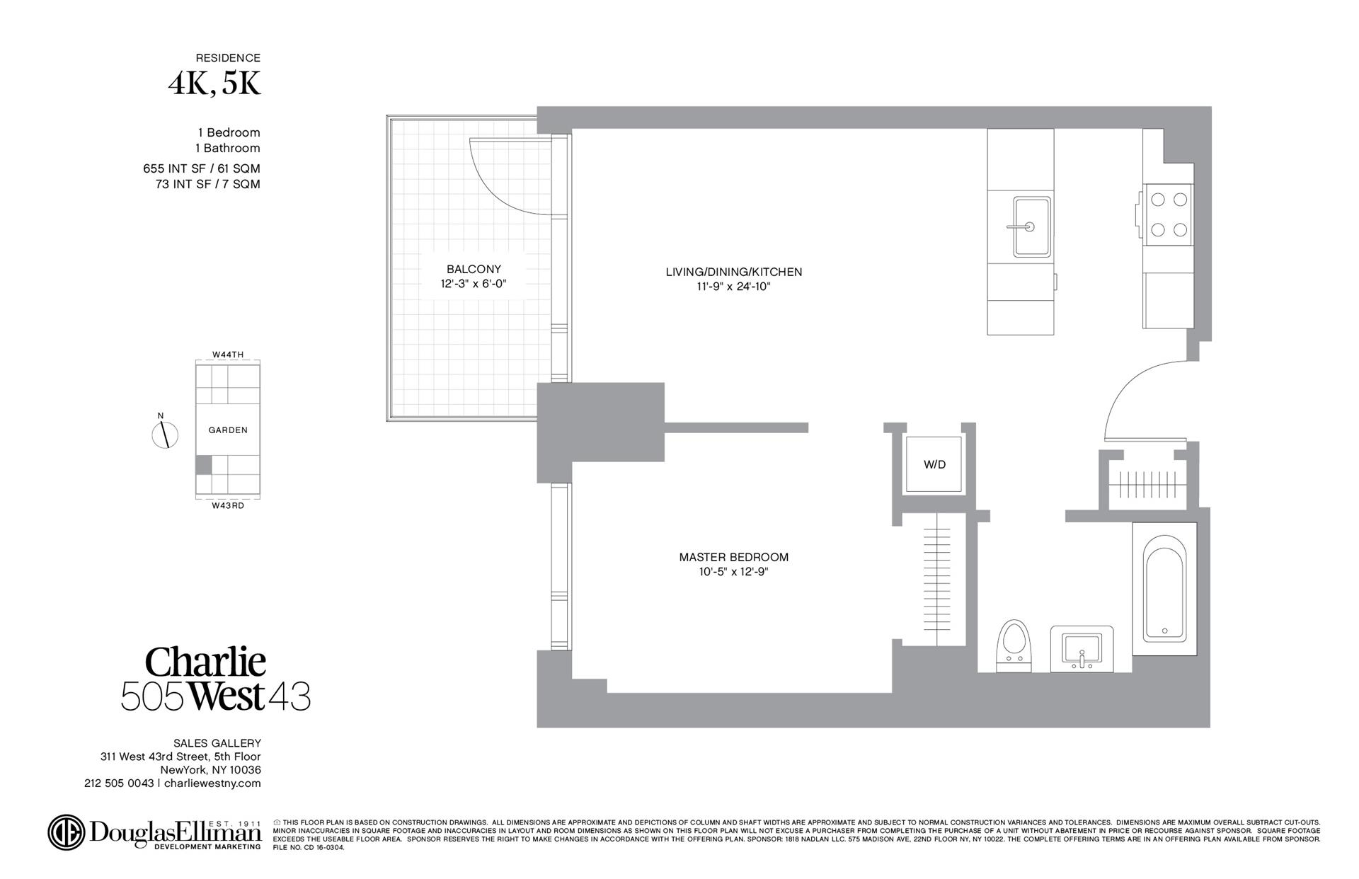 Floor plan of 505 West 43rd St, 4K - Clinton, New York