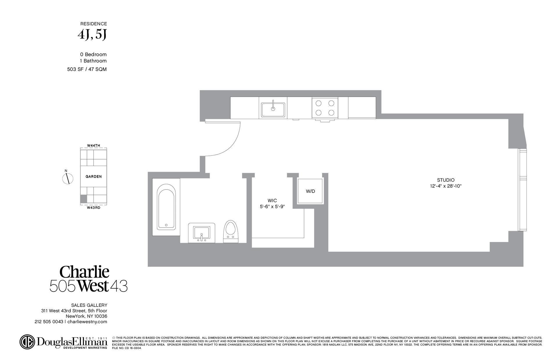 Floor plan of 505 West 43rd Street, 4J - Clinton, New York