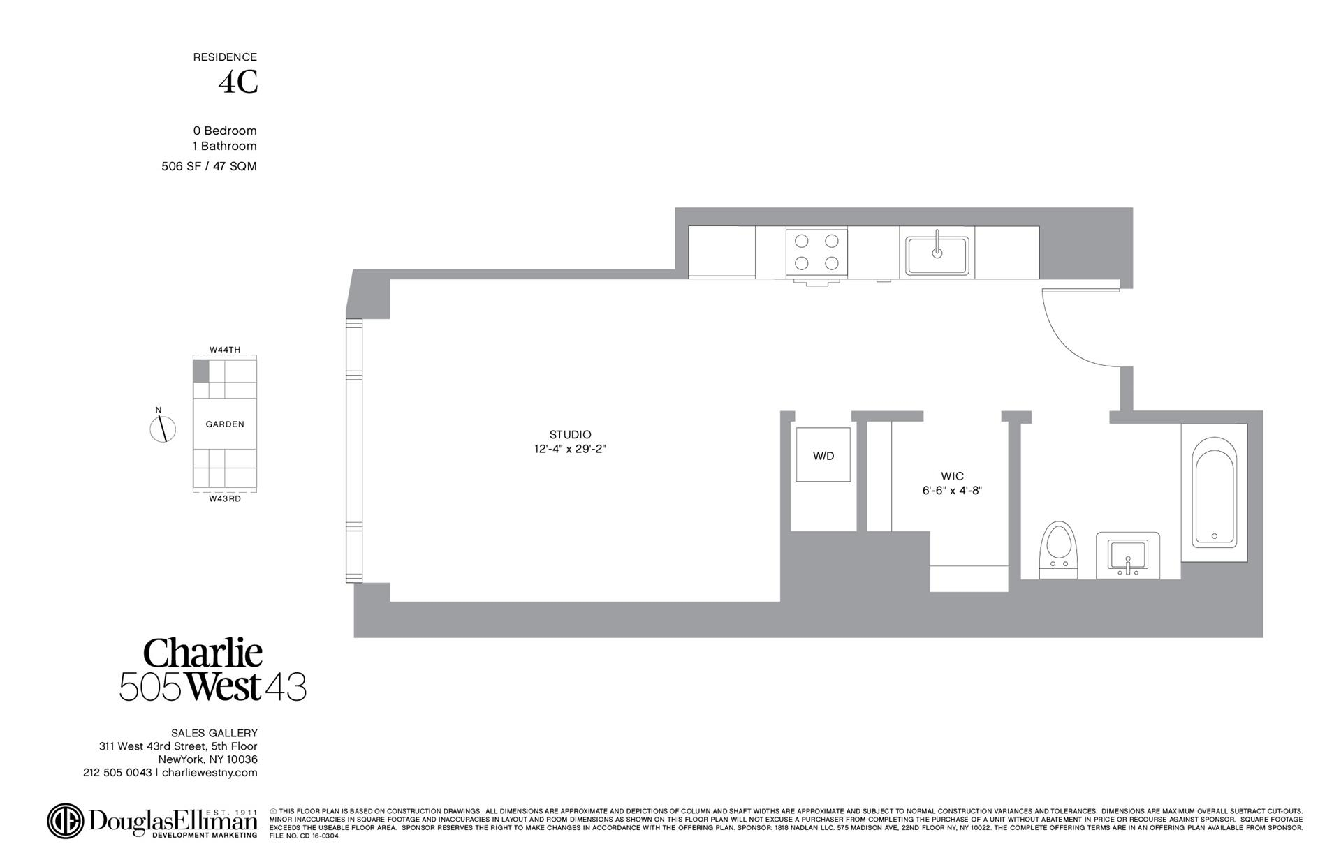 Floor plan of 505 West 43rd Street, 4C - Clinton, New York