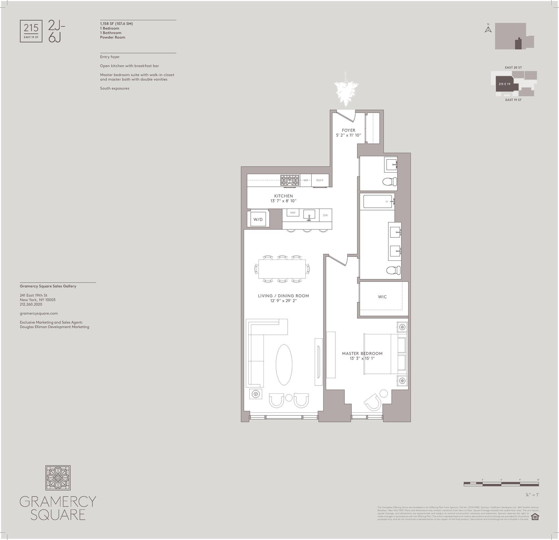 Floor plan of Gramercy Square, 215 East 19th St, 6J - Gramercy - Union Square, New York