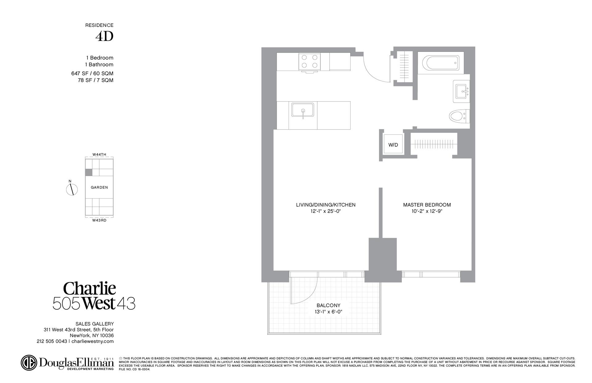 Floor plan of 505 West 43rd St, 4D - Clinton, New York