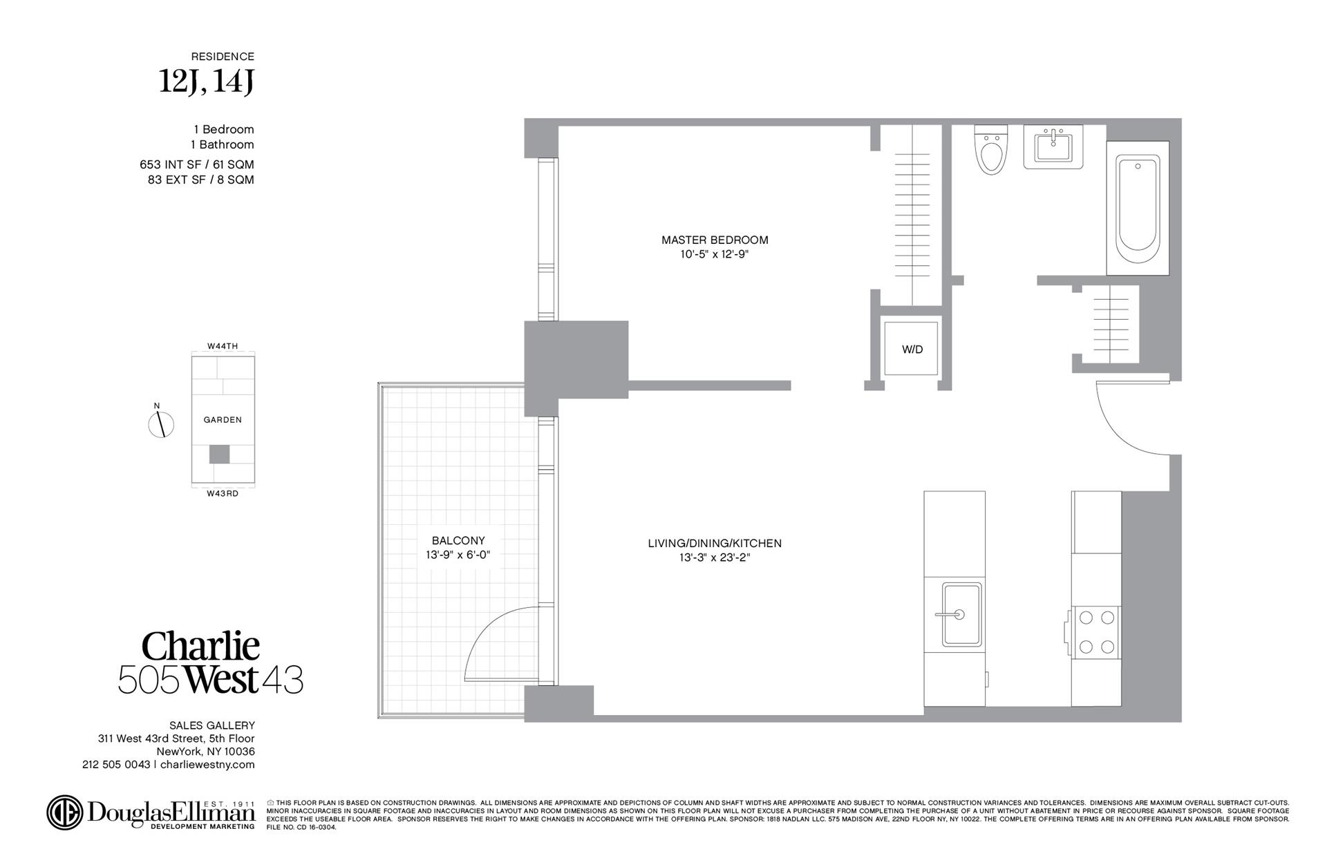 Floor plan of 505 West 43rd St, 12J - Clinton, New York