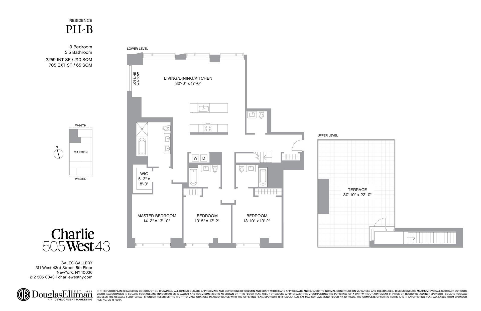 Floor plan of 505 West 43rd St, PHB - Clinton, New York