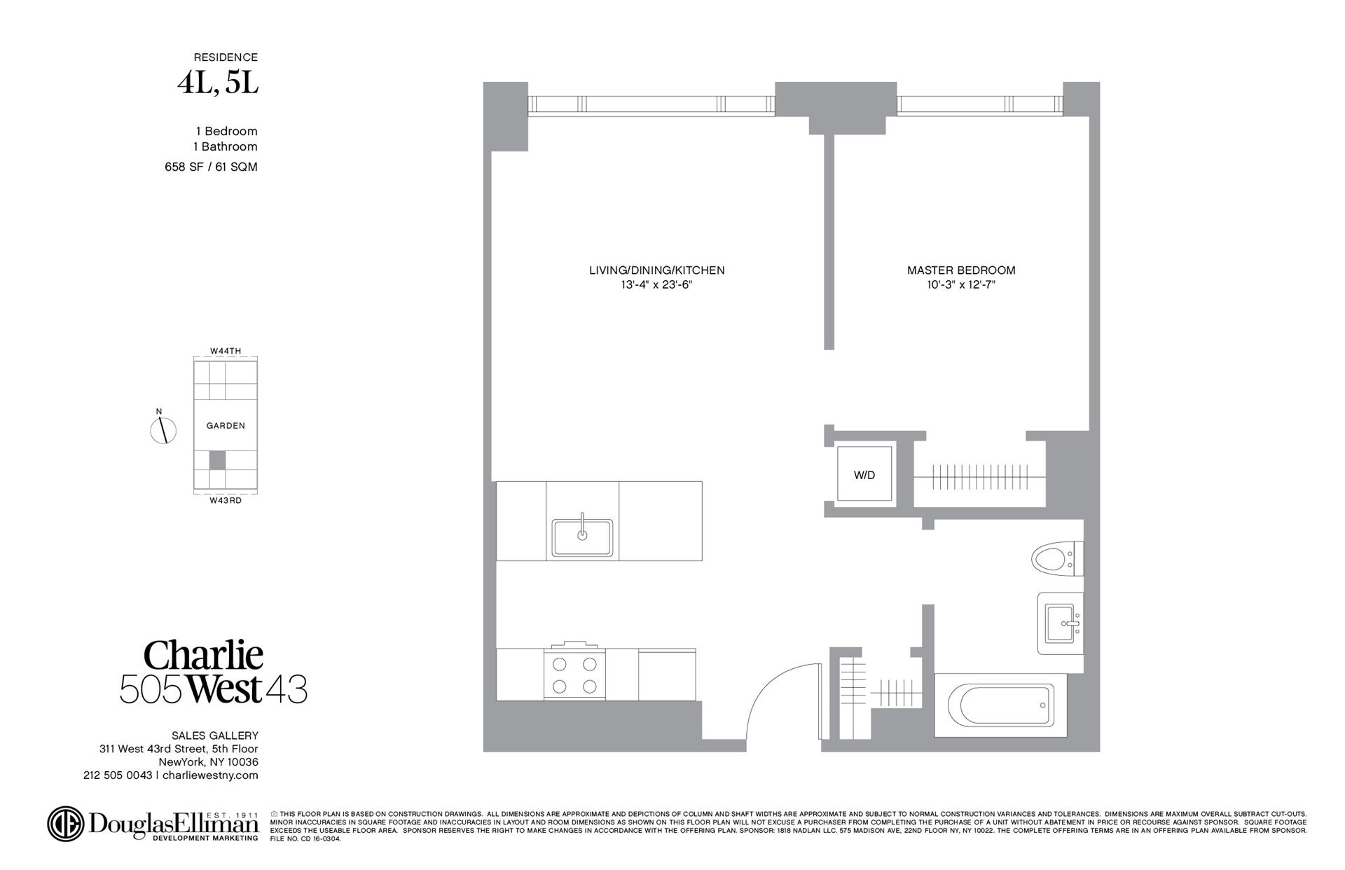 Floor plan of 505 West 43rd St, 5L - Clinton, New York
