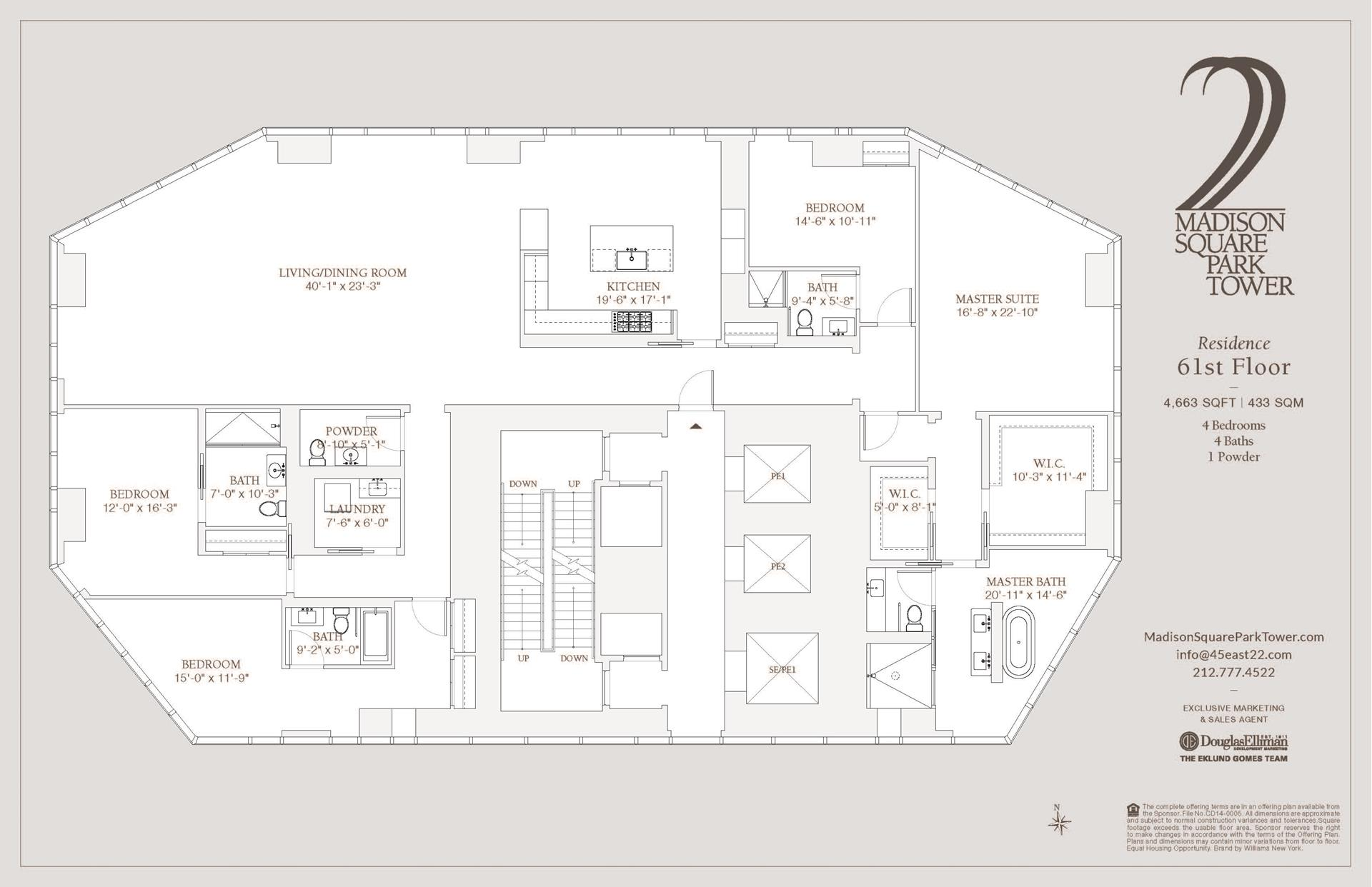 Floor plan of Madison Square Park Tower, 45 East 22nd St, 61FL - Flatiron District, New York
