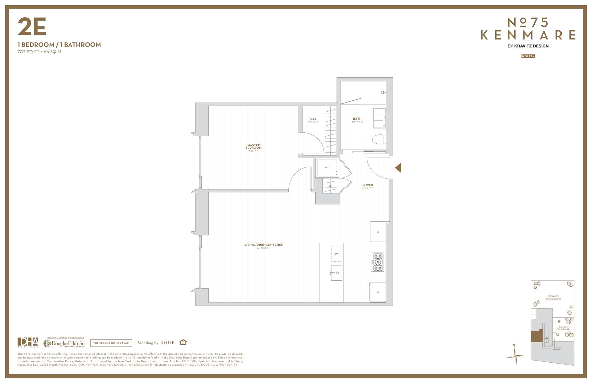 Floor plan of 75 Kenmare Street, 2E - NoHo, New York