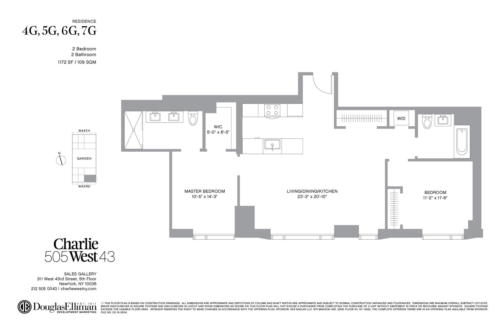Floor plan of 505 West 43rd St, 5G - Clinton, New York