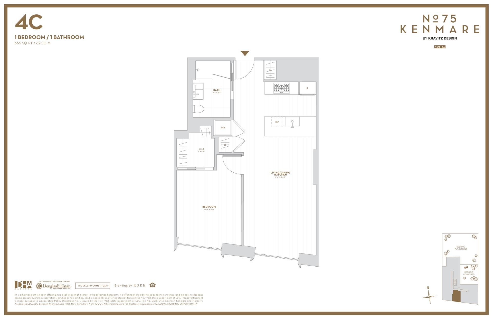 Floor plan of 75 Kenmare St, 4C - NoHo, New York