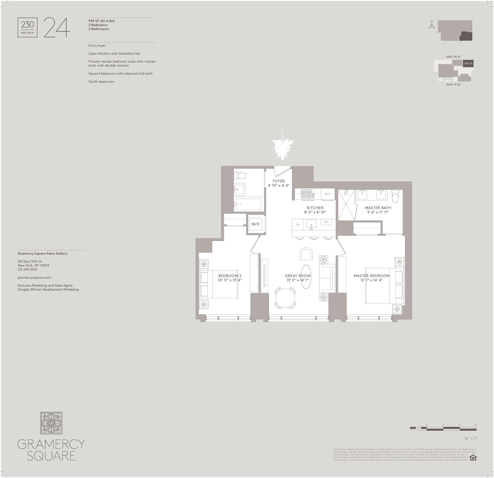 Floor plan of Gramercy Square, 230 East 20th St, 24 - Gramercy - Union Square, New York