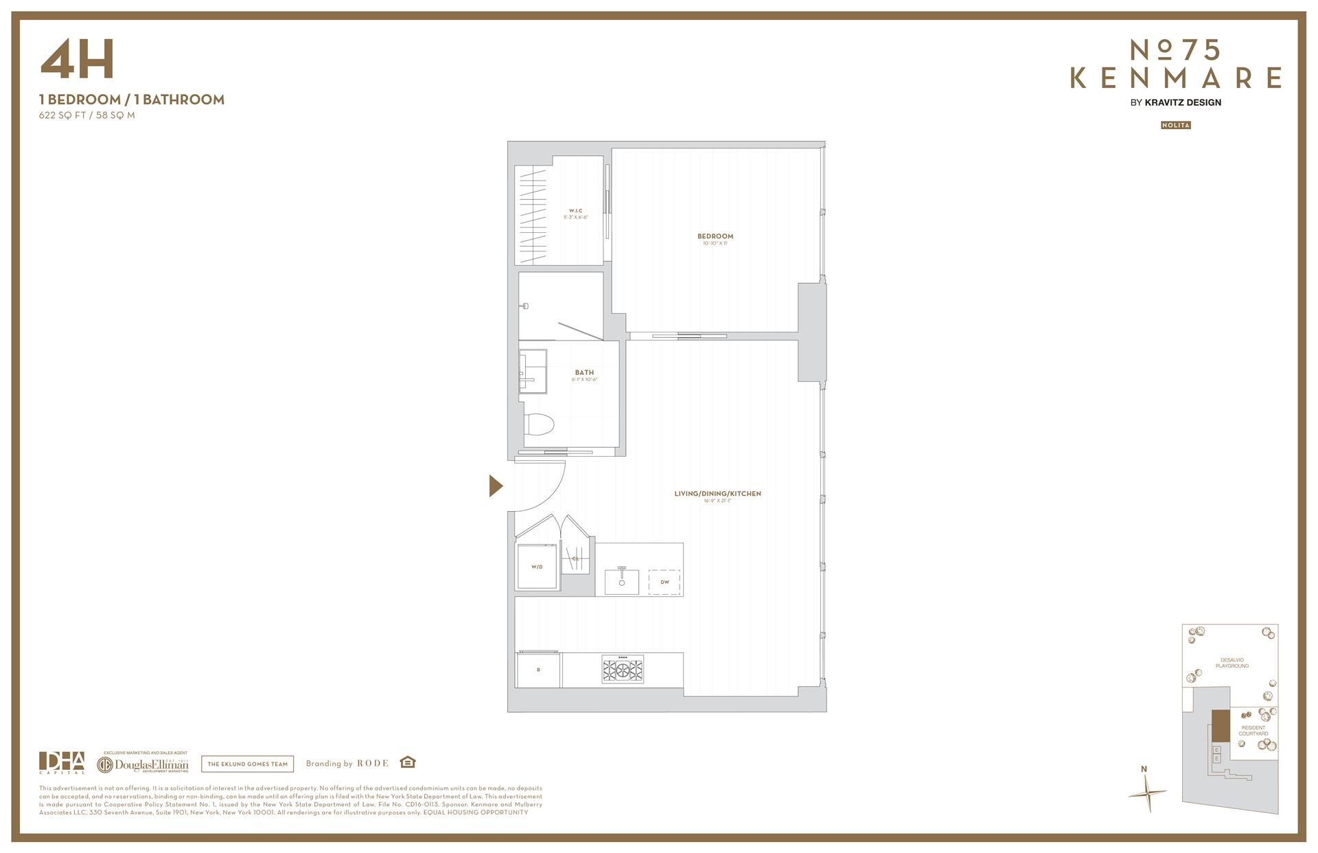 Floor plan of 75 Kenmare Street, 4H - NoHo, New York