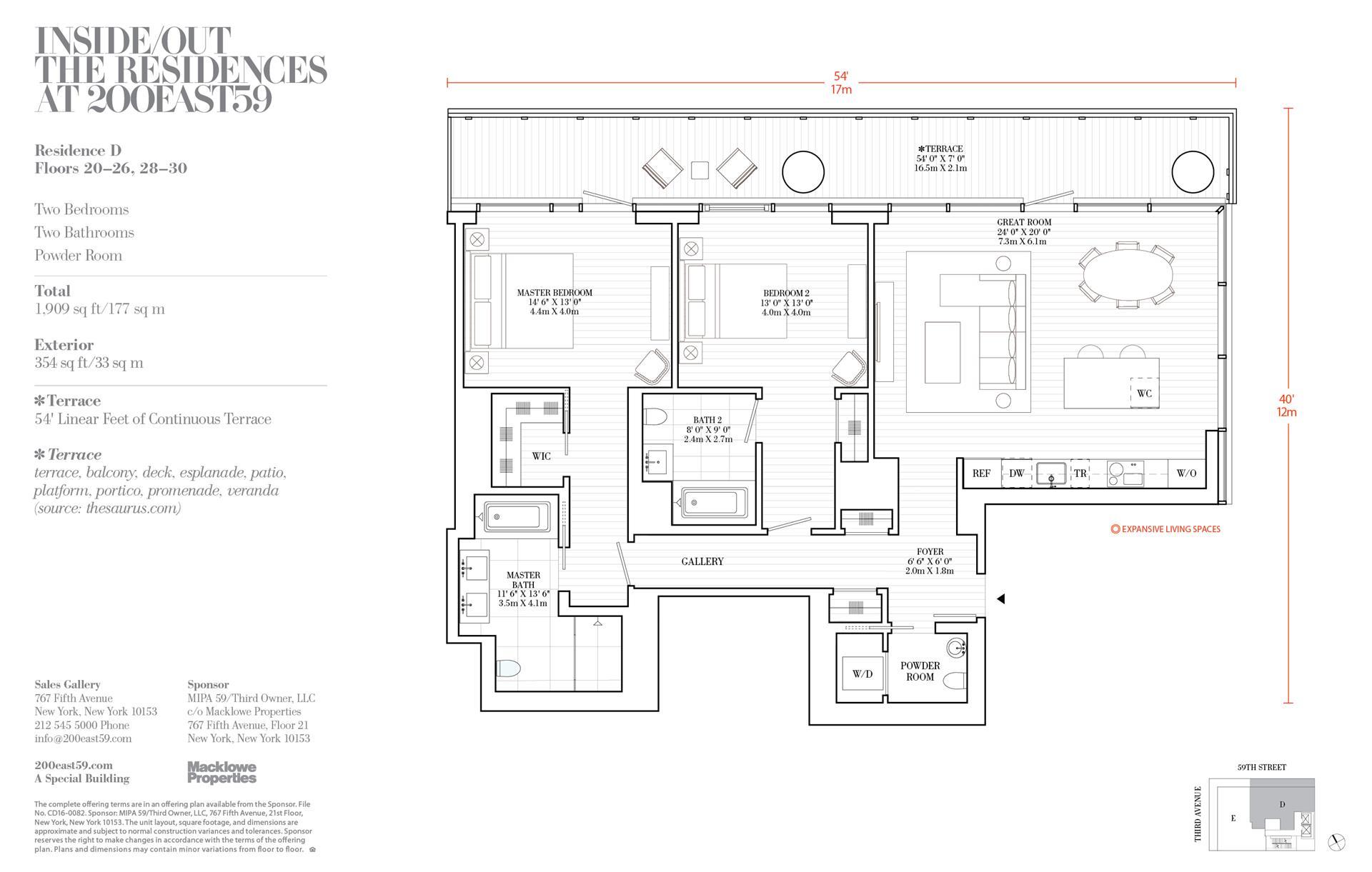 Floor plan of 200 East 59th St, 21D - Midtown, New York