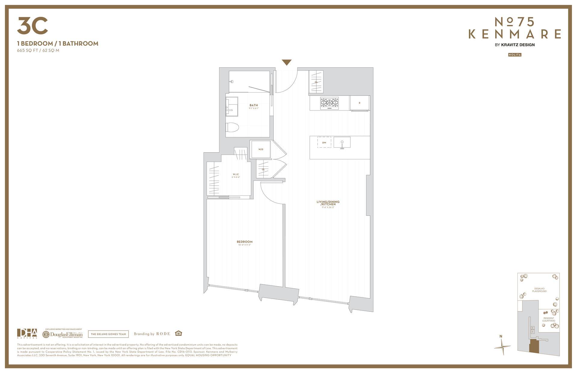 Floor plan of 75 Kenmare Street, 3C - NoHo, New York