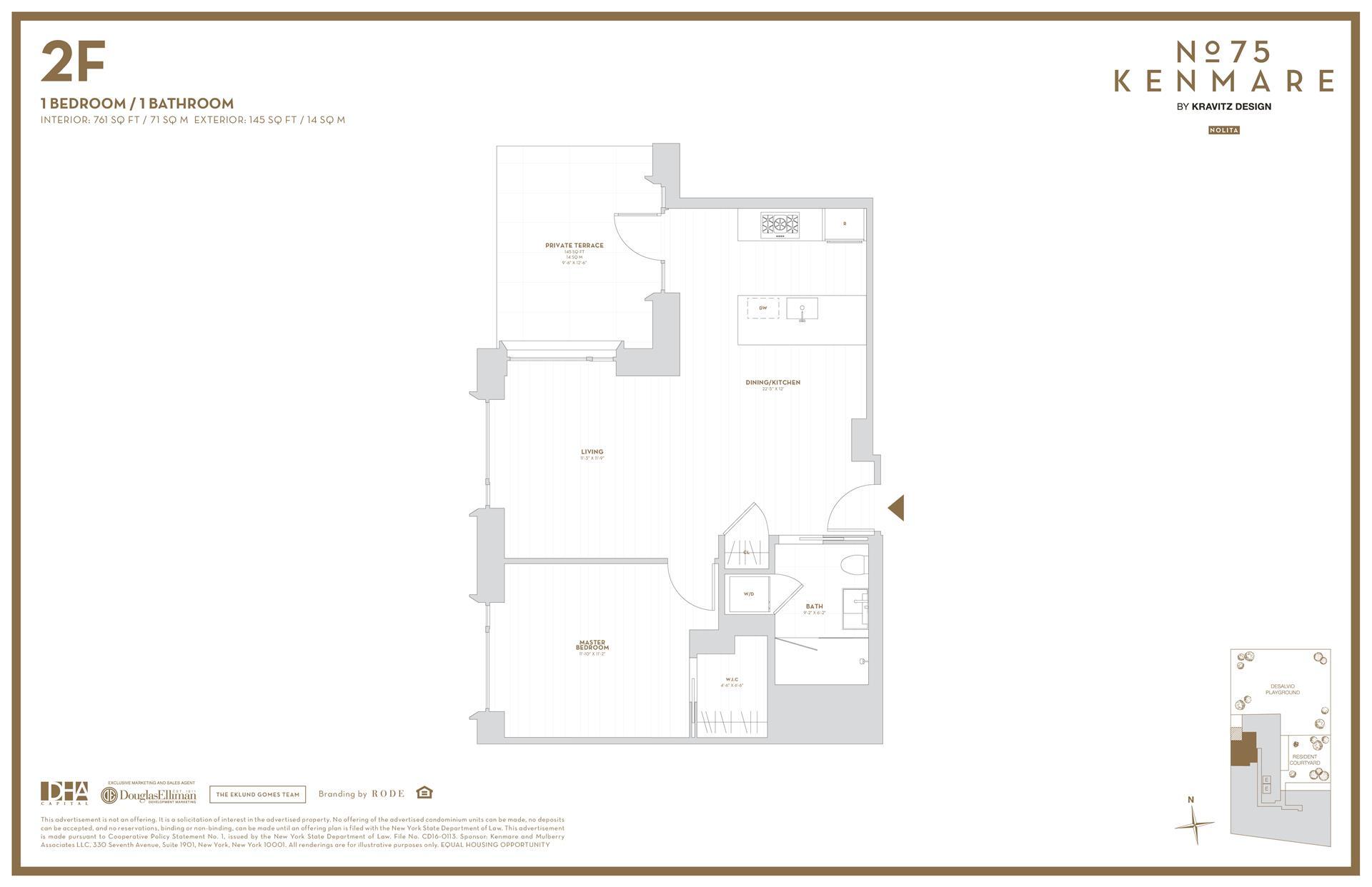 Floor plan of 75 Kenmare Street, 2F - NoHo, New York