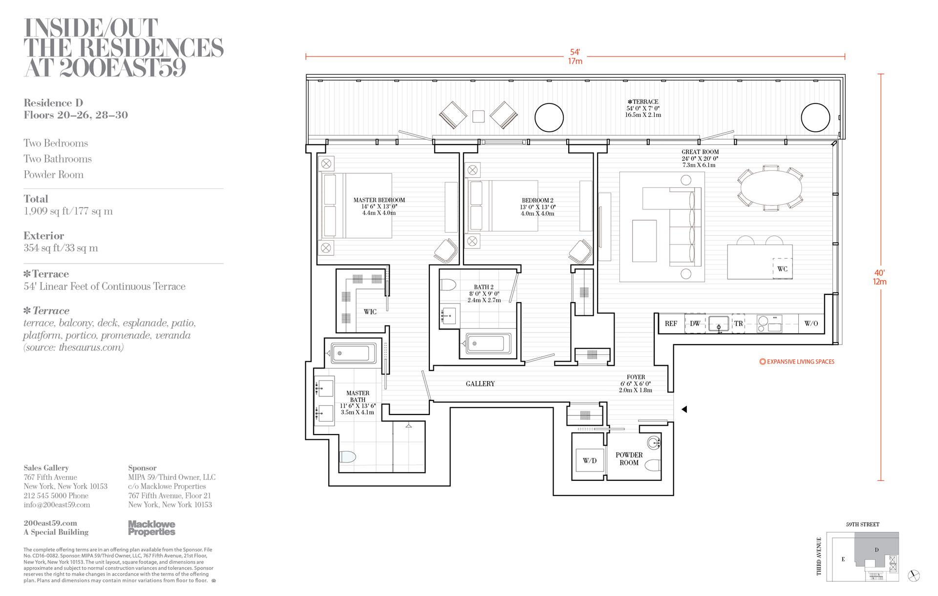 Floor plan of 200 East 59th St, 25D - Midtown, New York