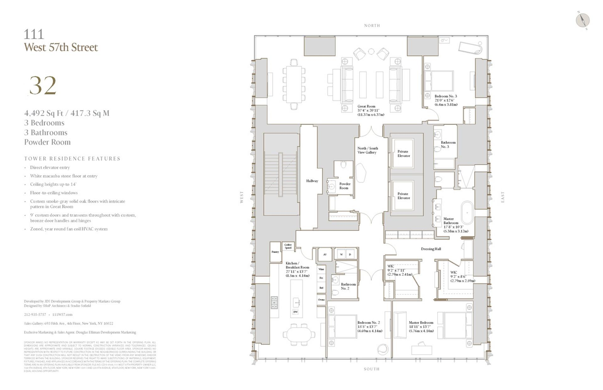 Floor plan of 111 West 57th Street, 32 - Central Park South, New York