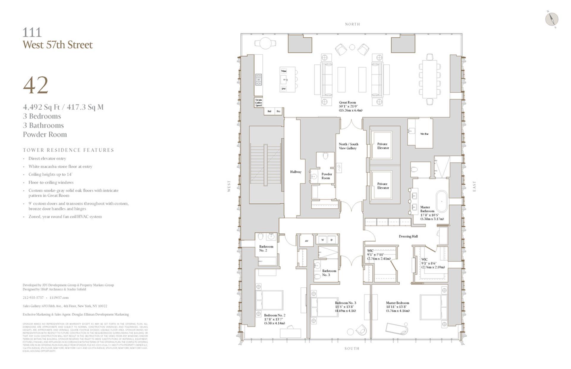 Floor plan of 111 West 57th Street, 42