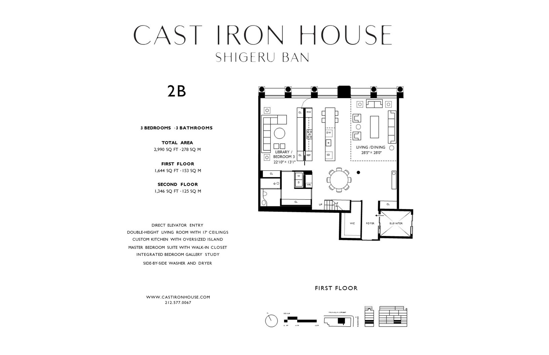 Floor plan of 67 Franklin St, 2B - TriBeCa, New York