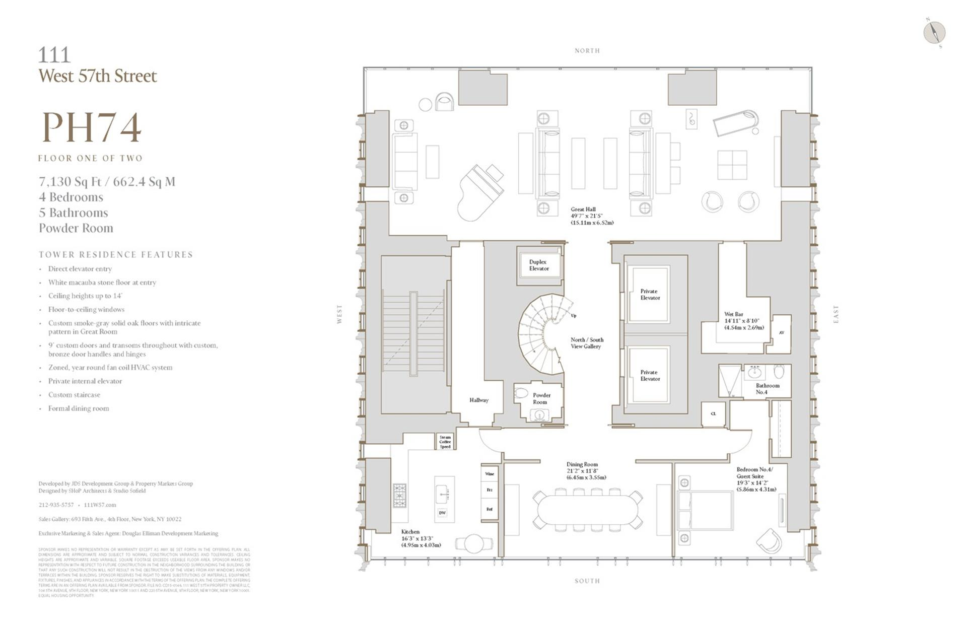 Floor plan of 111 West 57th Street, PH74 - Central Park South, New York