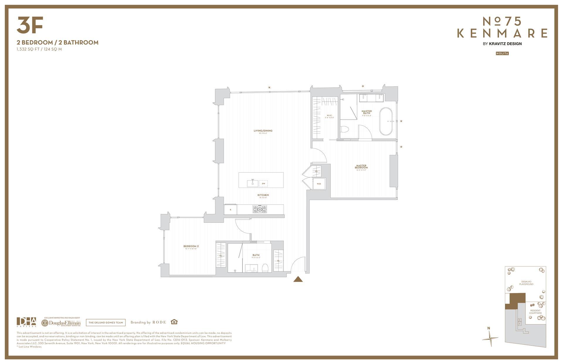 Floor plan of 75 Kenmare Street, 3F - NoHo, New York