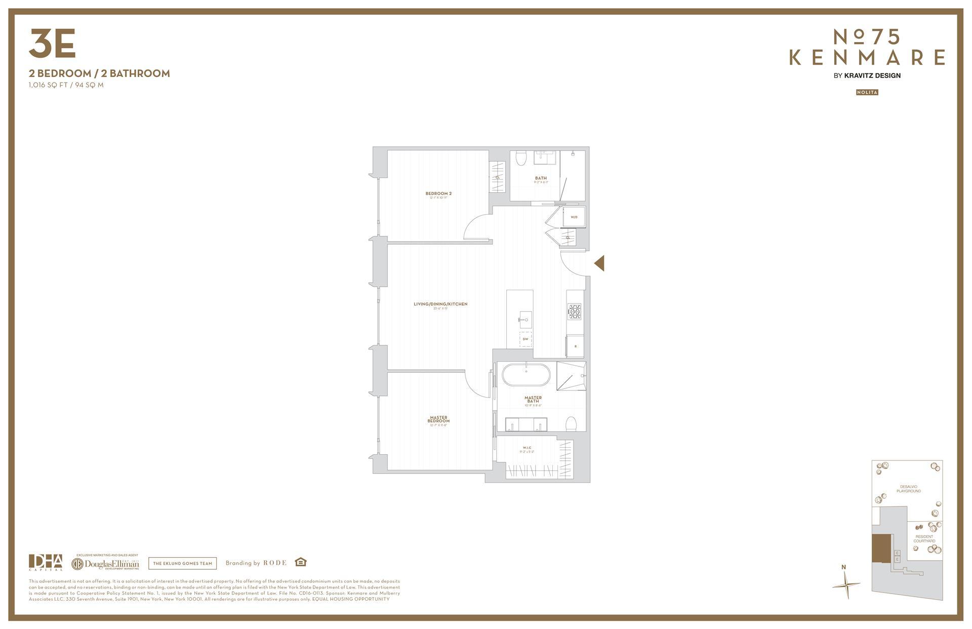 Floor plan of 75 Kenmare Street, 3E - NoHo, New York