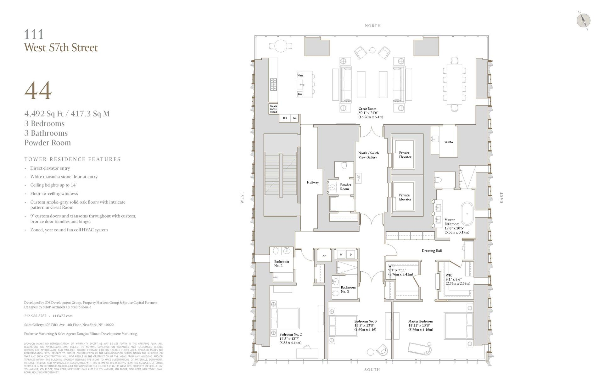 Floor plan of 111 West 57th Street, 44 - Central Park South, New York