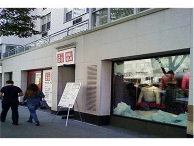 1142 Third Avenue, RETAIL - Upper East Side, New York
